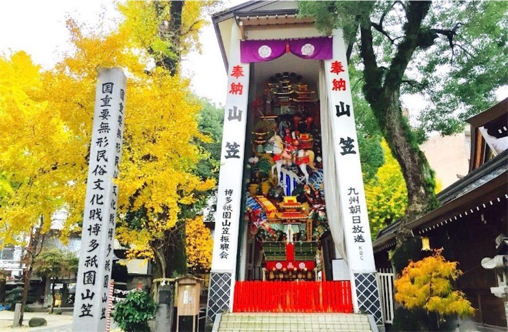 【櫛田神社(福岡県)御朱印】祭り好きの博多っ子に愛されるへ参拝!