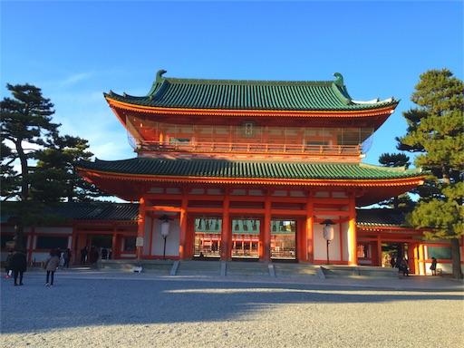 【平安神宮(京都府)御朱印】四季を感じる神苑はパワースポット!
