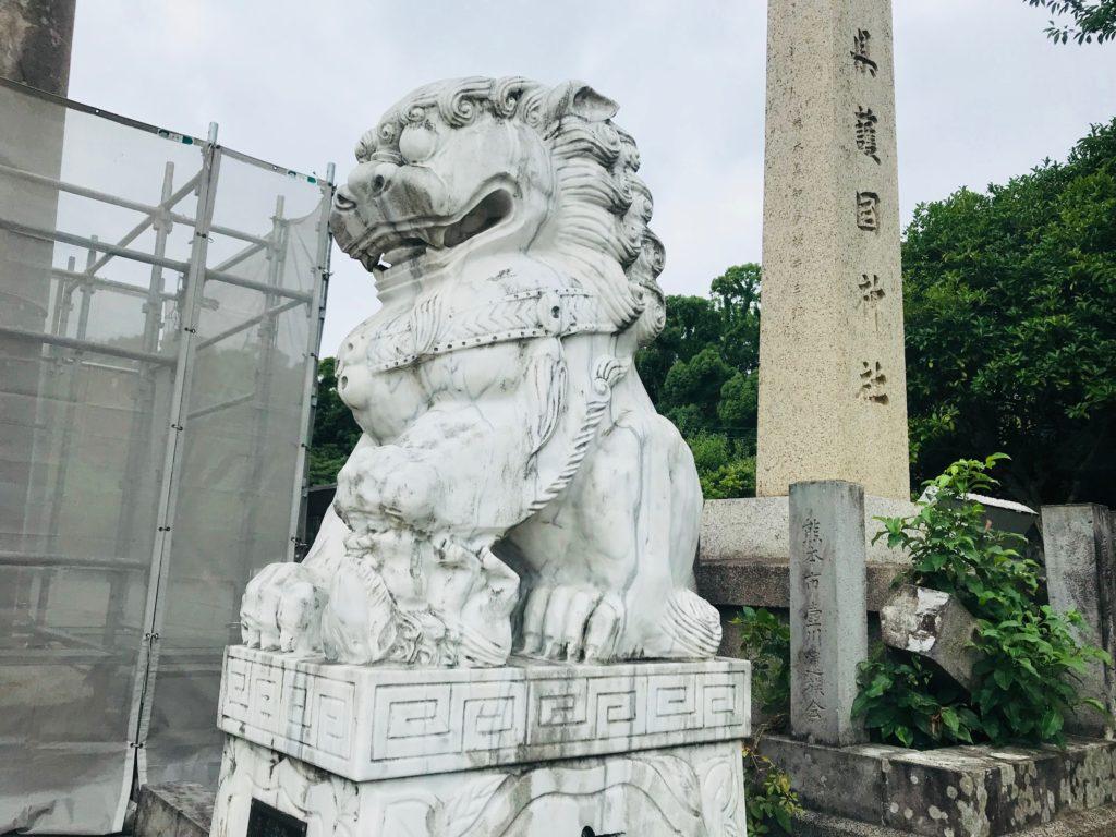 【熊本県護国神社(熊本)御朱印】熊本城内で御朱印めぐり♬