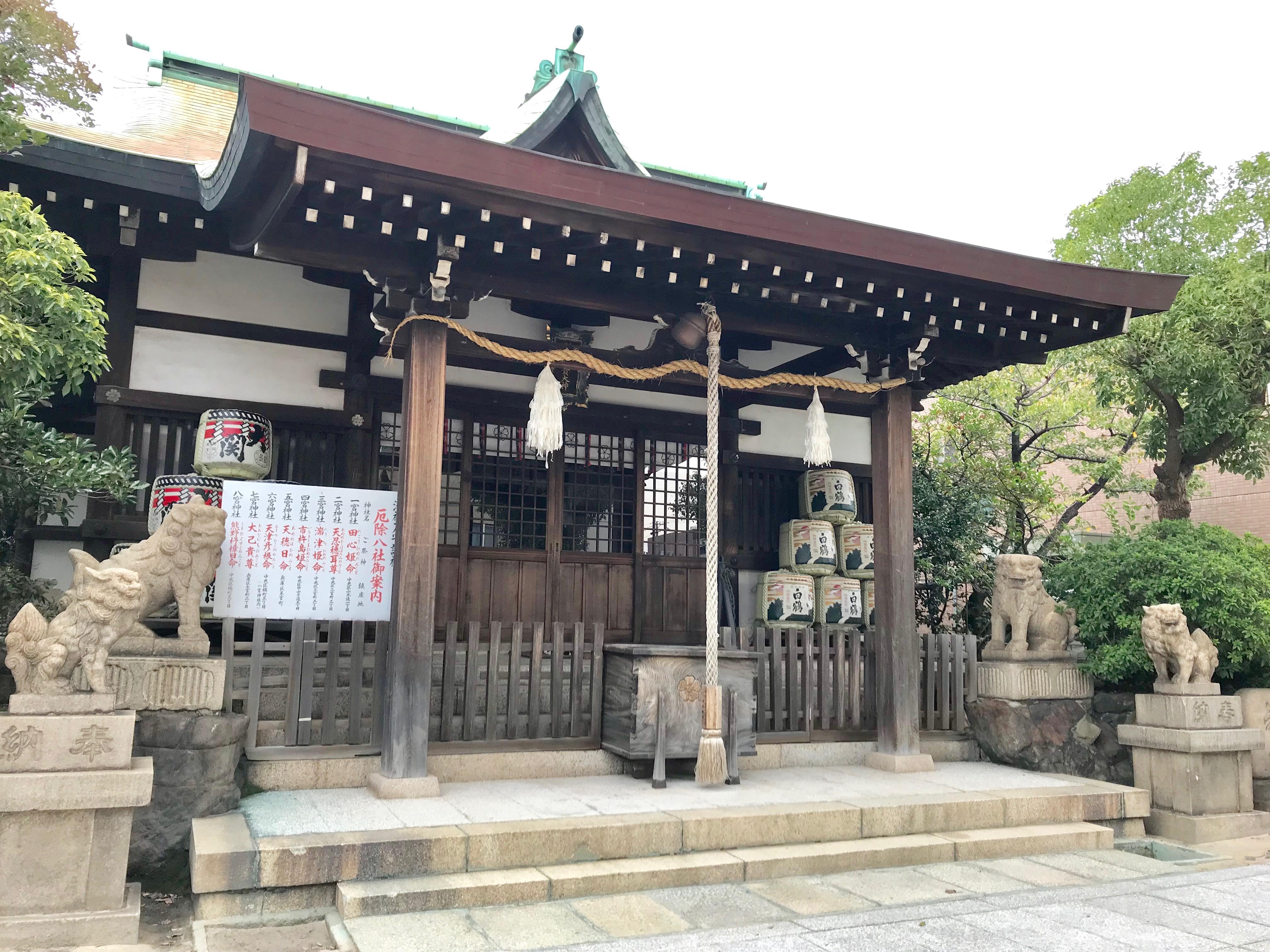 【姫嶋神社(大阪)御朱印】やりなおしの神さま♪女性の開運・美人祈願