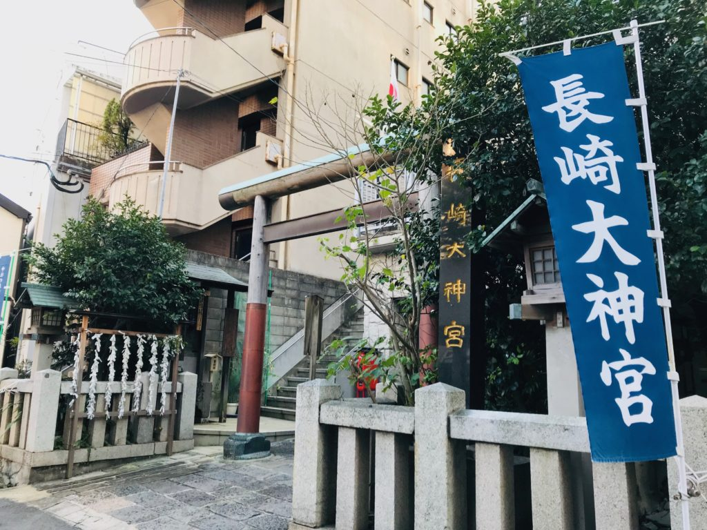 【長崎大神宮(長崎)御朱印】狛犬の顔が見てみたい…!街中の神社