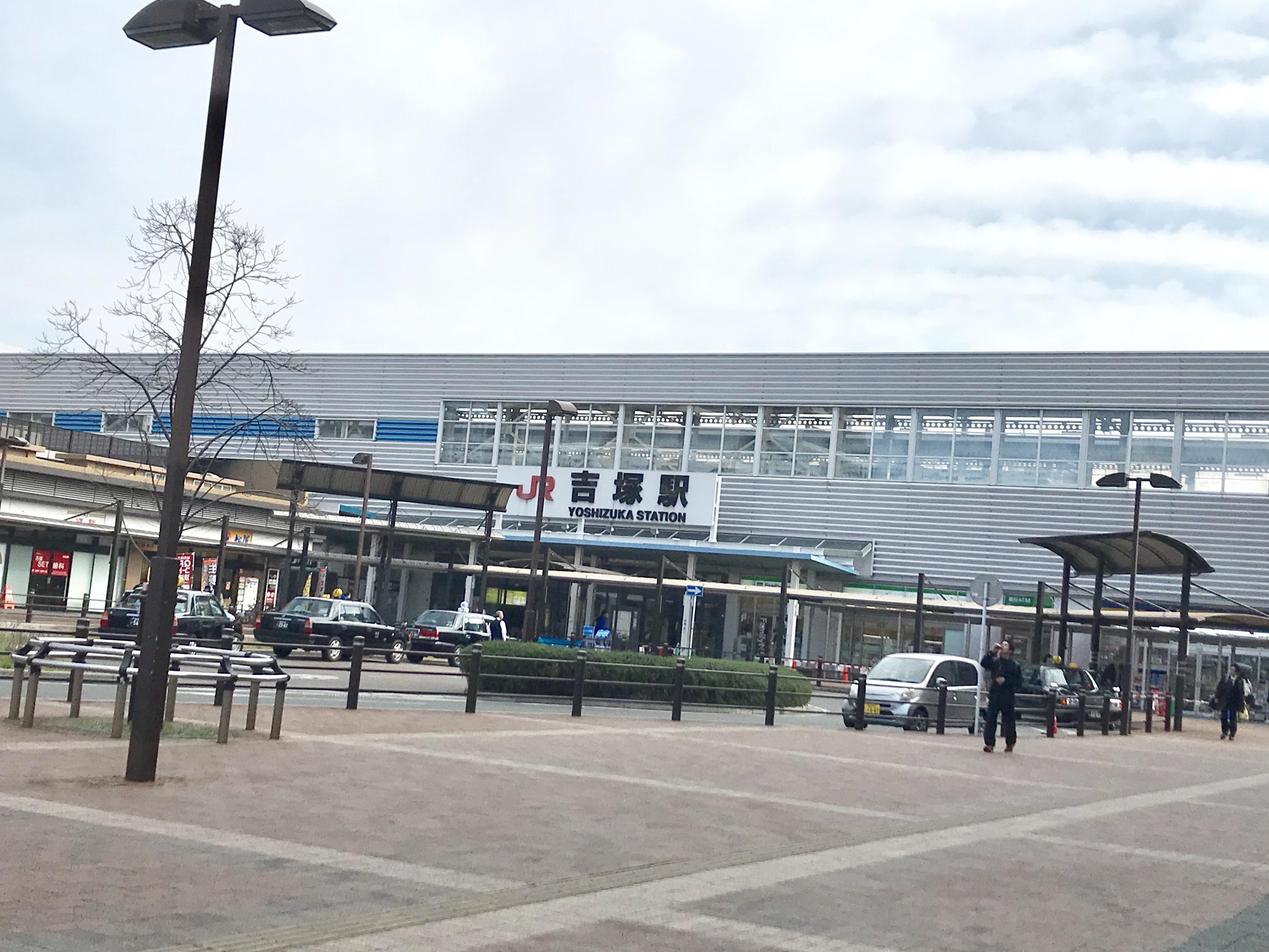 福岡市吉塚駅
