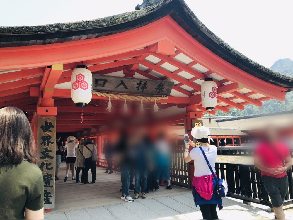 厳島神社は観光客だらけ!
