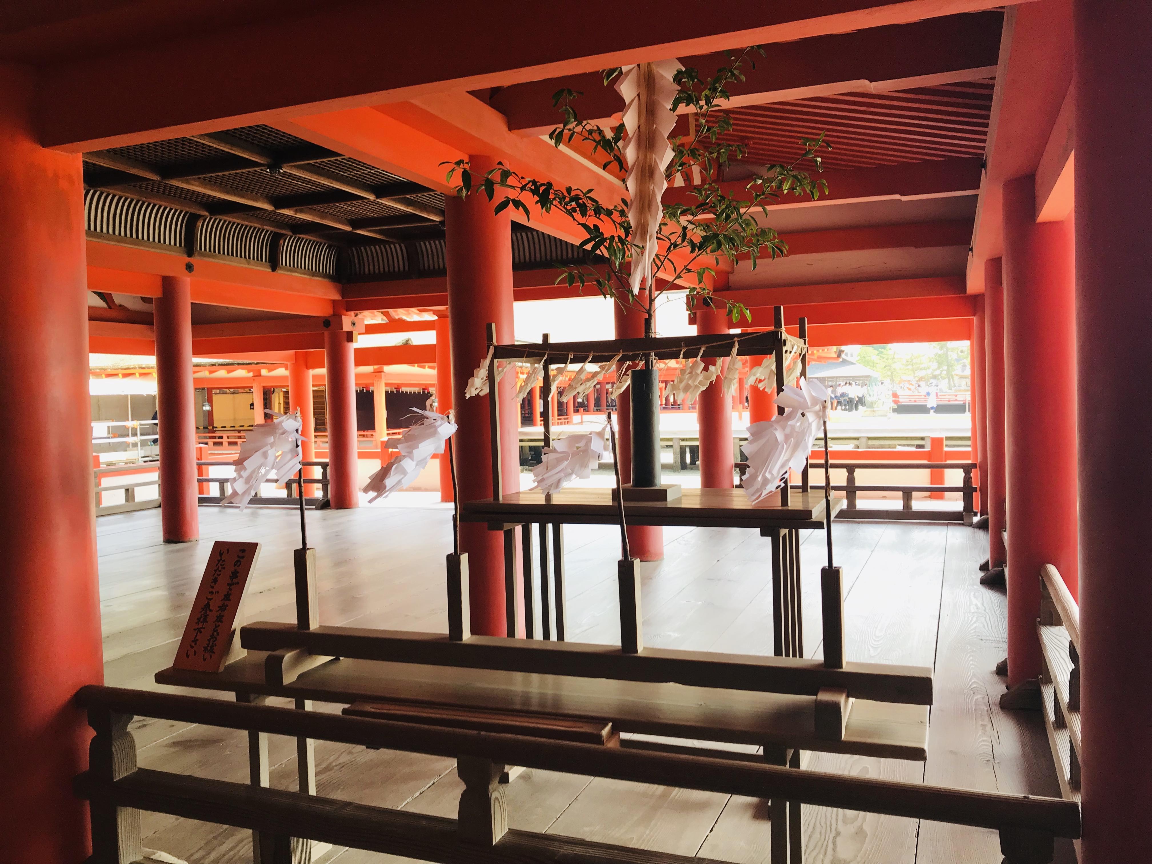 厳島神社の祓所