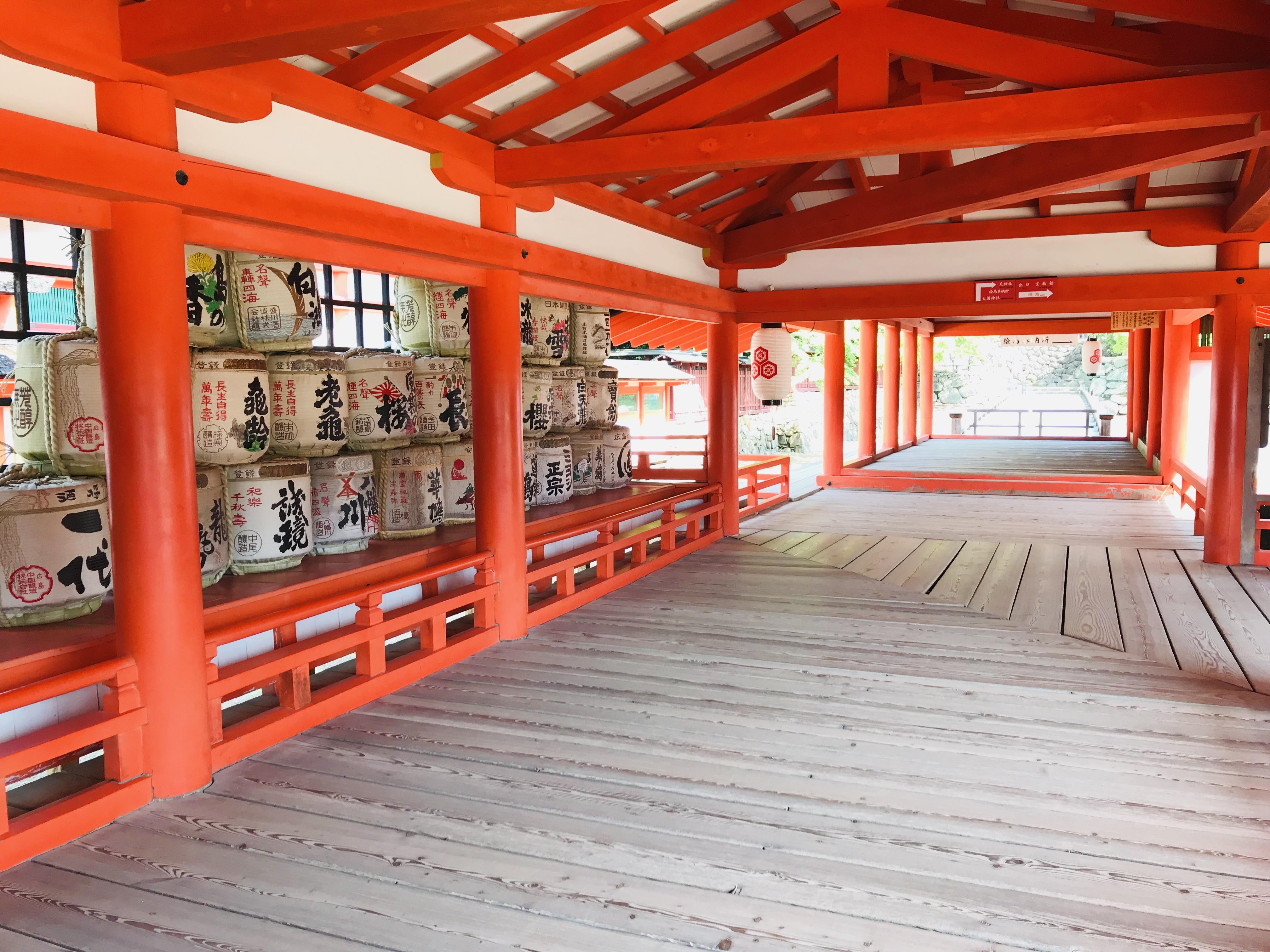 厳島神社の見どころをチェック