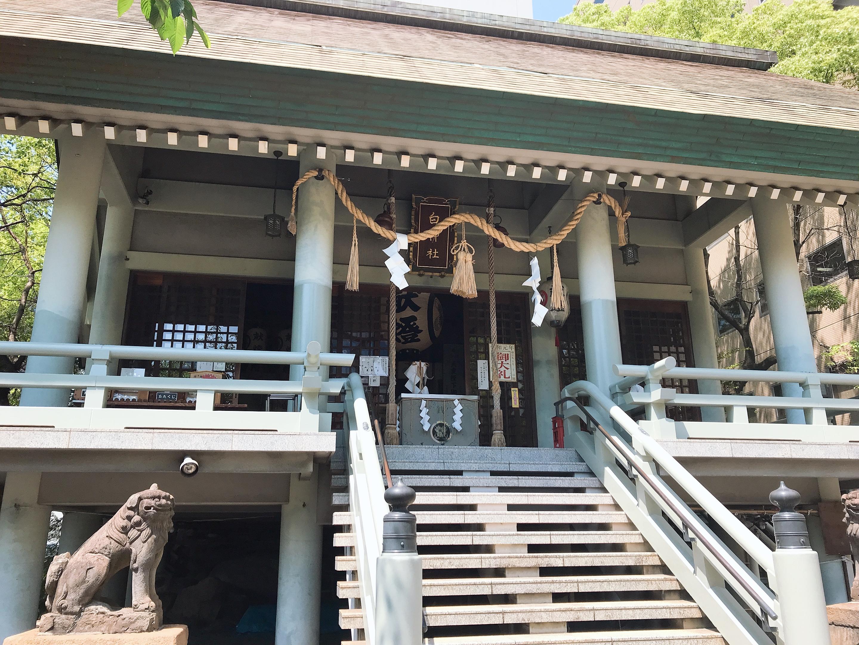 広島パワースポット巡り白神社