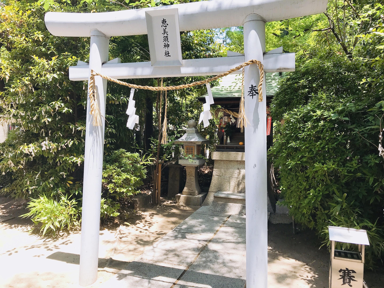 空鞘稲生神社の恵比寿神社