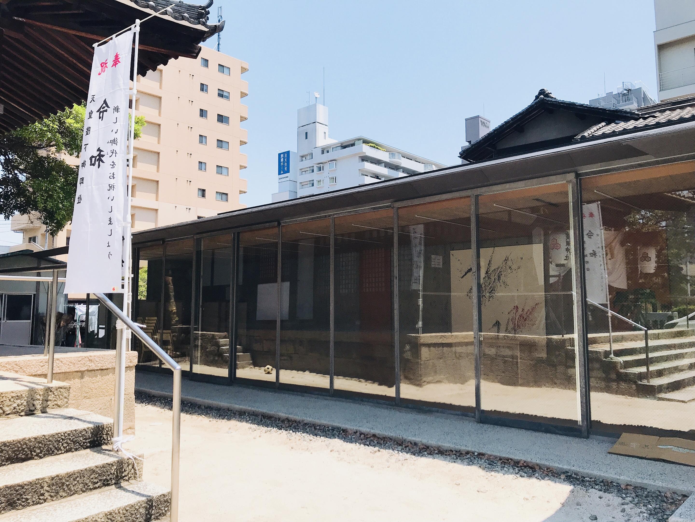 広島廣瀬神社の社務所