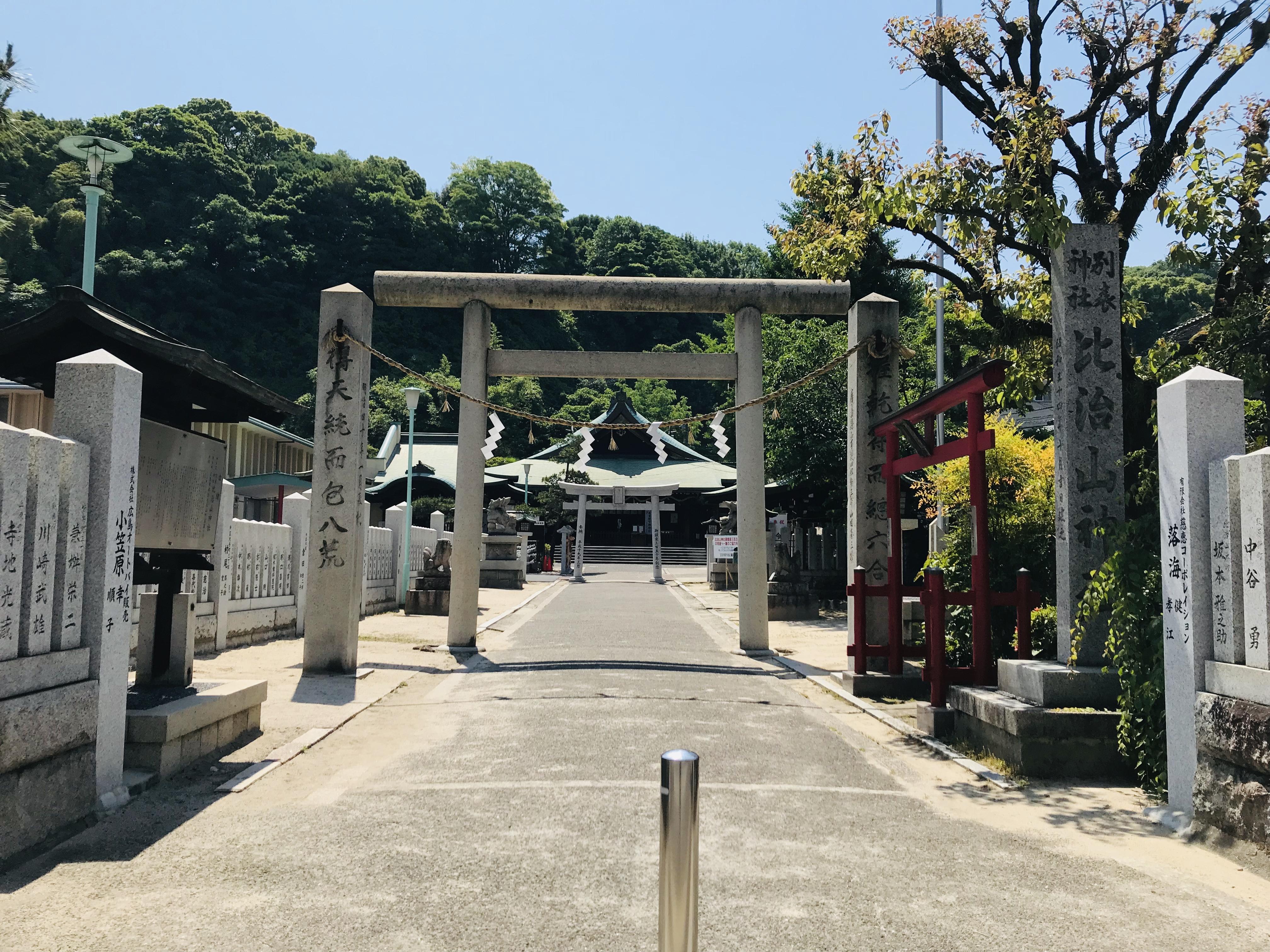 広島市内パワースポット巡り!比治山神社