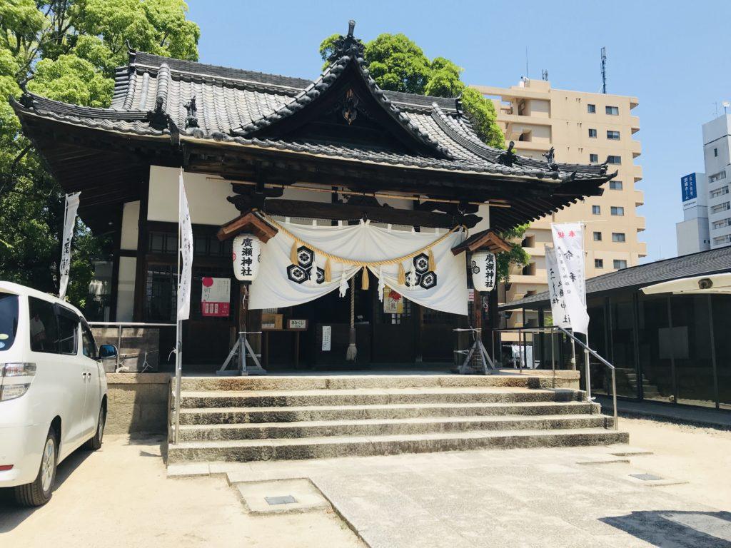 【廣瀬神社(広島)御朱印】うつくしの杜で毎月変わる季節印ご朱印