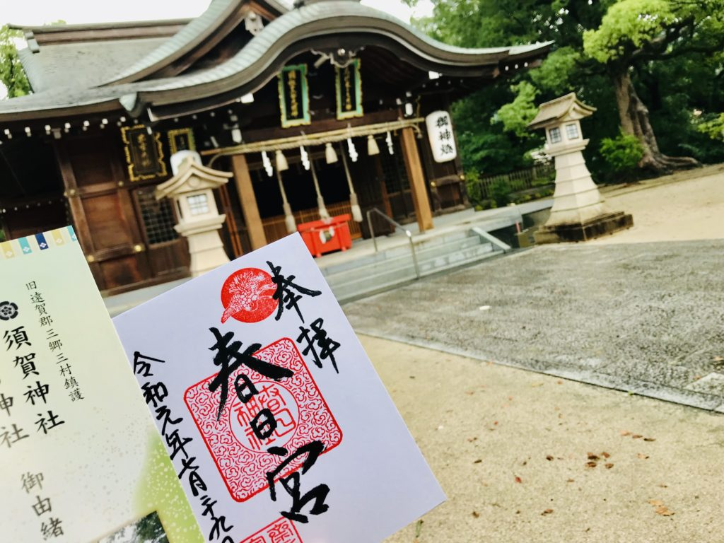 【春日神社(福岡)御朱印】黒田家の英雄を祀るパワースポット!