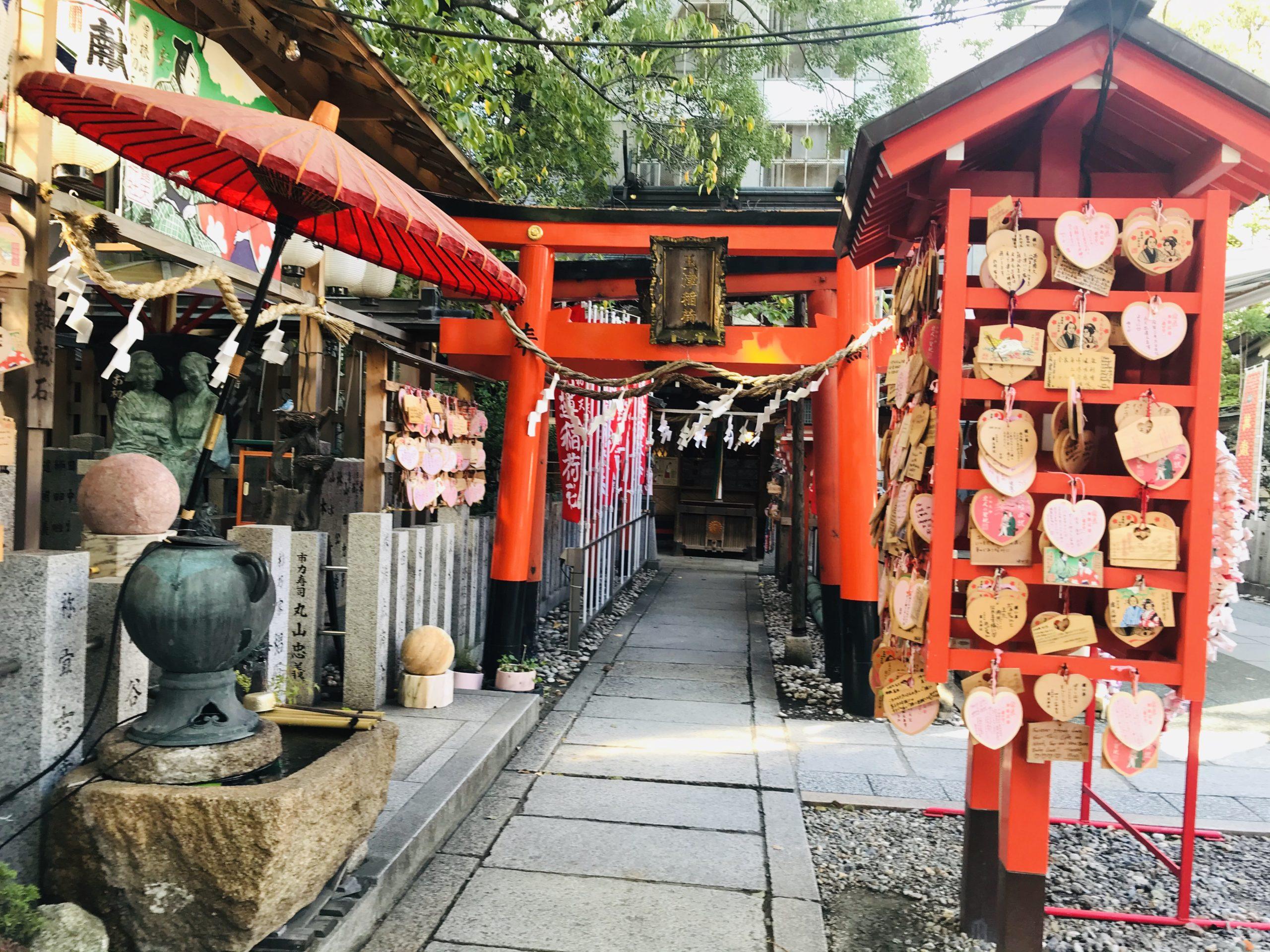 大阪で縁結び!露天神社・お初天神商売繁盛