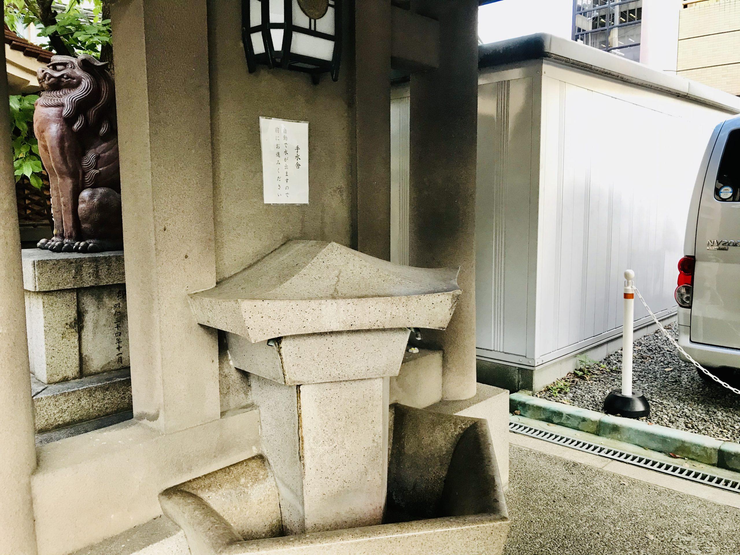 坐摩神社の手水舎