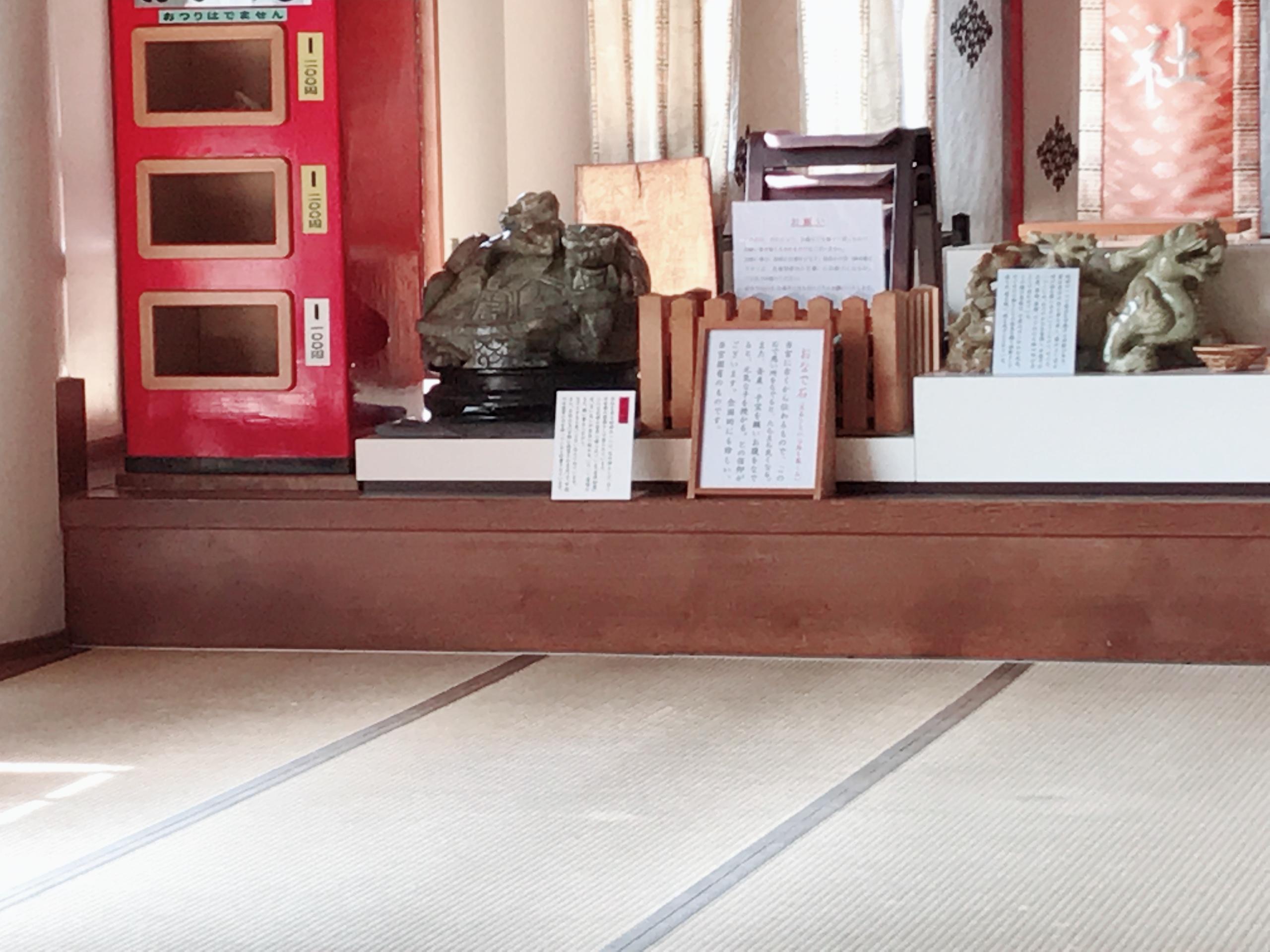 淡島神社のおなで石で子宝祈願・病気平癒