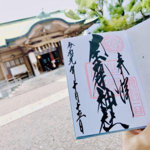 【坐摩神社(大阪)御朱印】渡辺姓発祥!珍しい三つ鳥居がある神社
