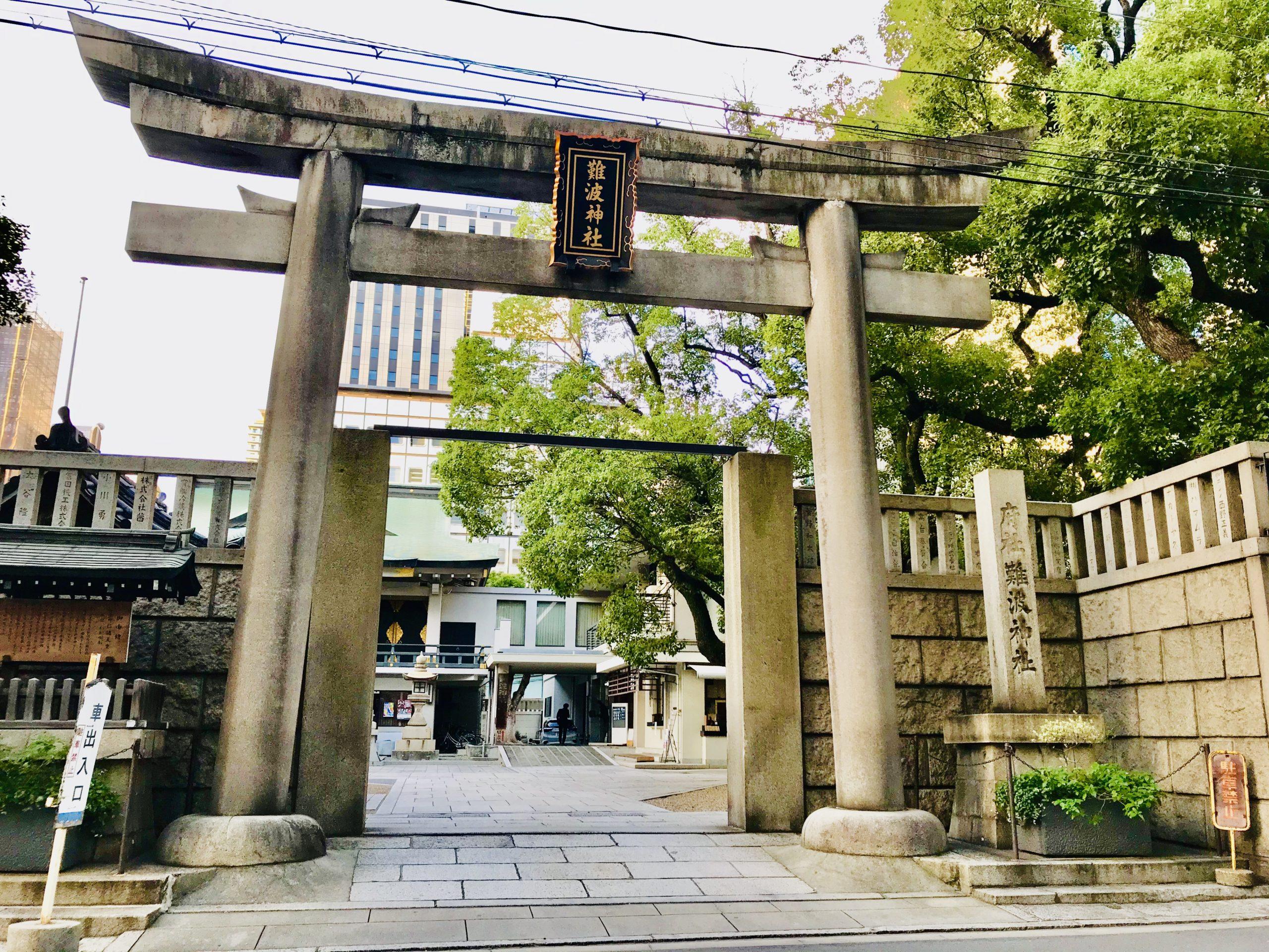 大阪パワースポット神社めぐりブログ