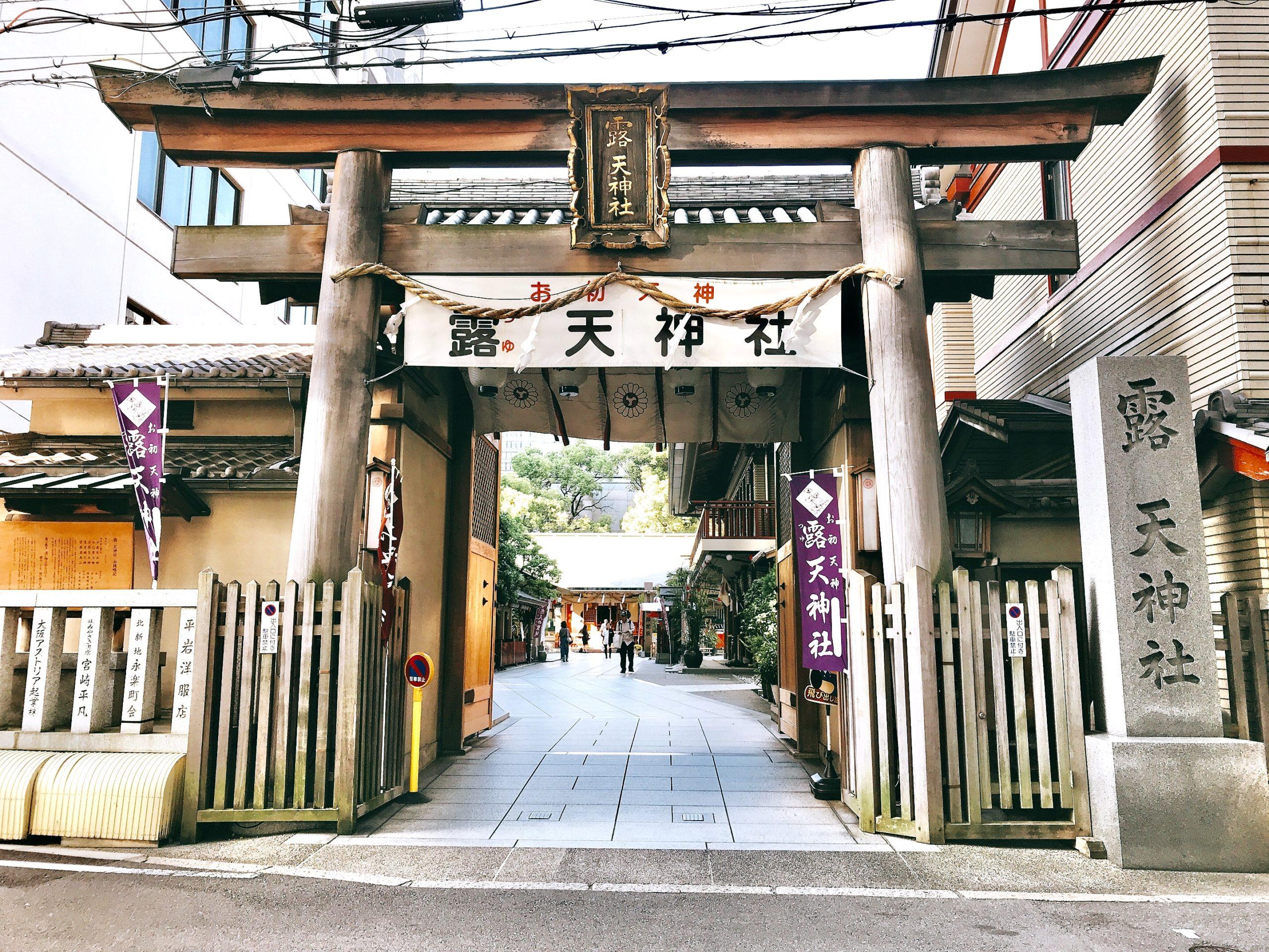 露天神社の見所