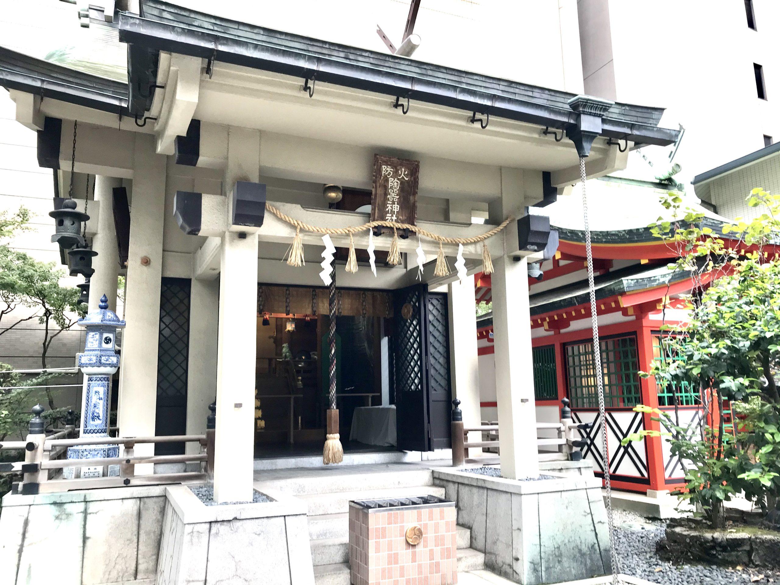 坐摩神社内にある陶器神社