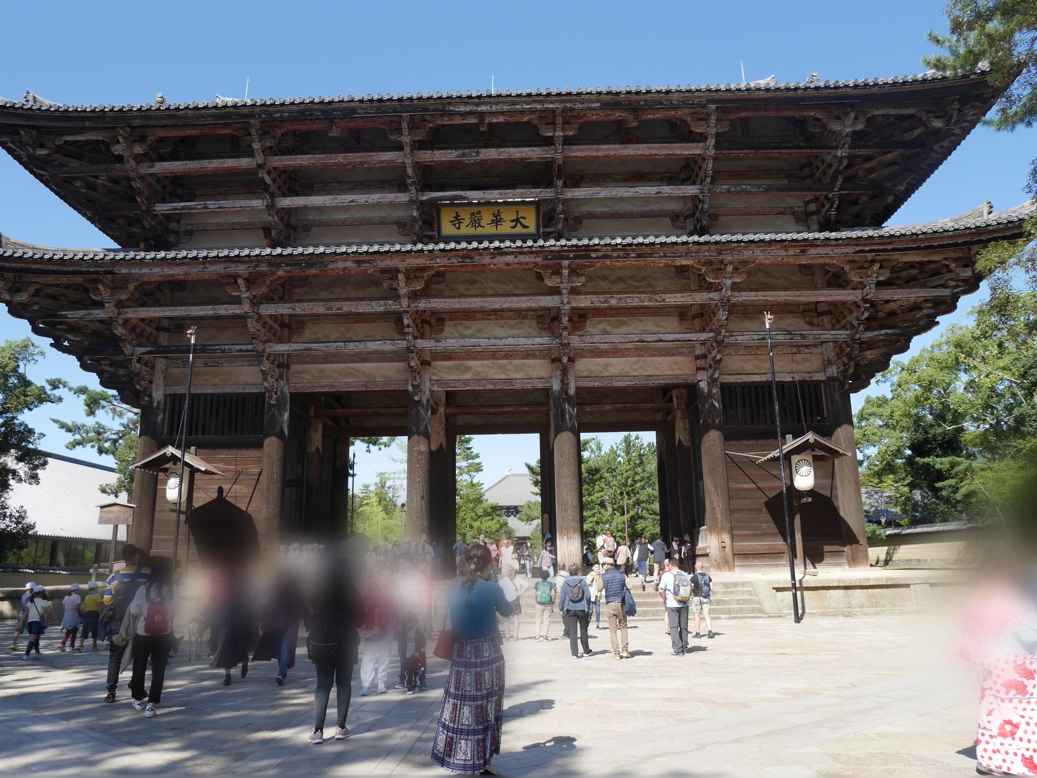 奈良東大寺の南大門!木造でとにかく大きい