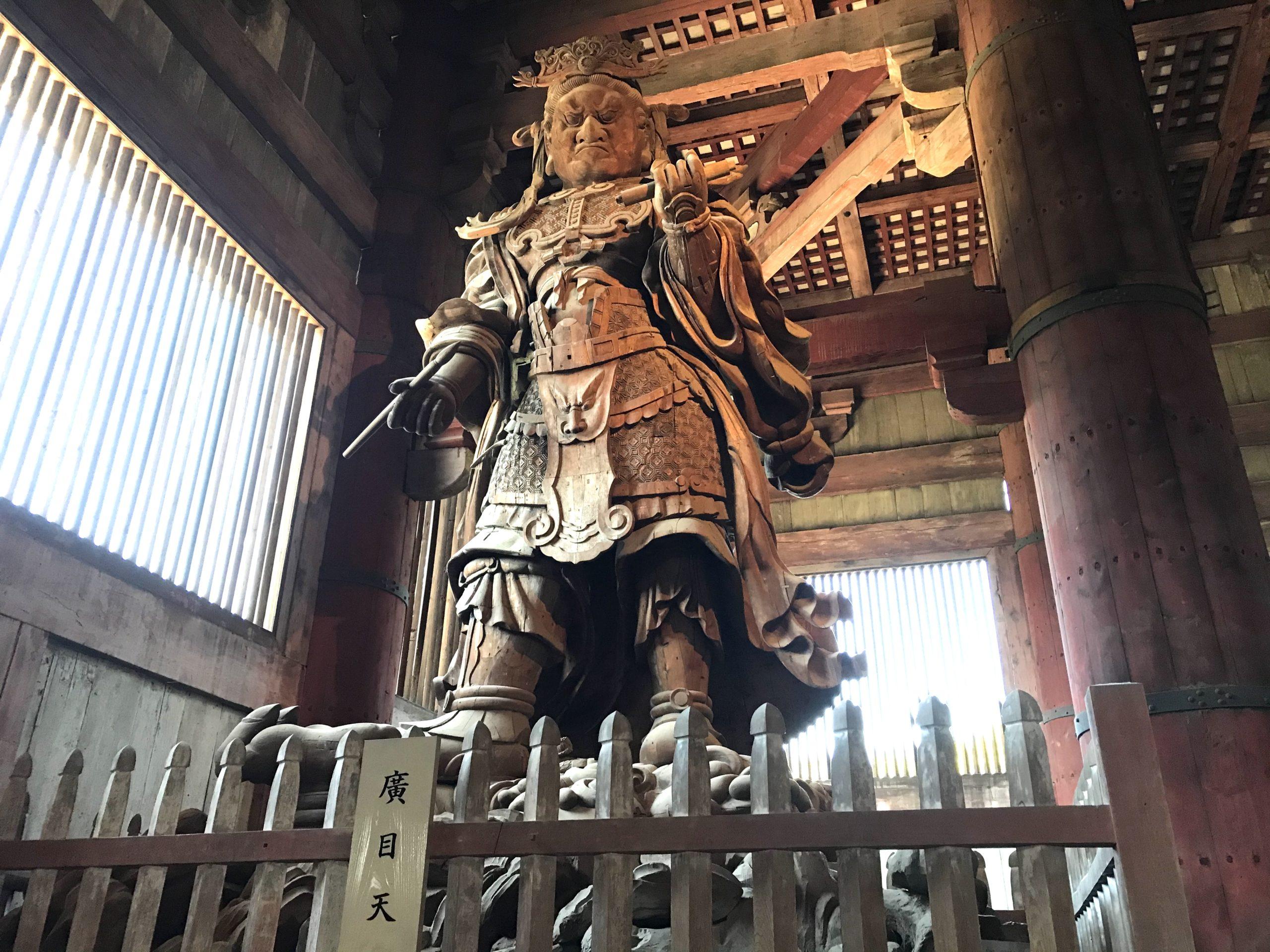 東大寺の守り神