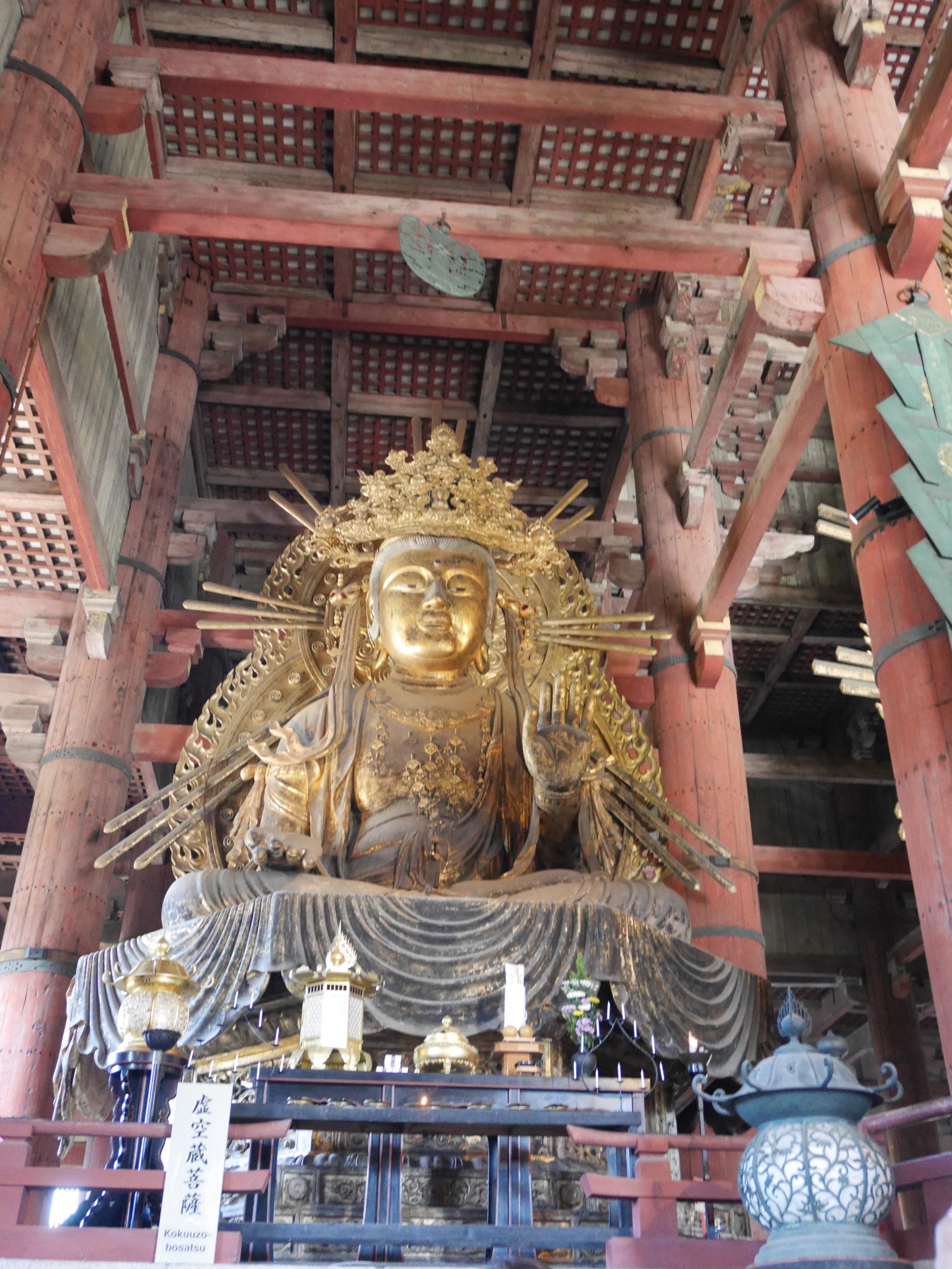 東大寺大仏殿を散策