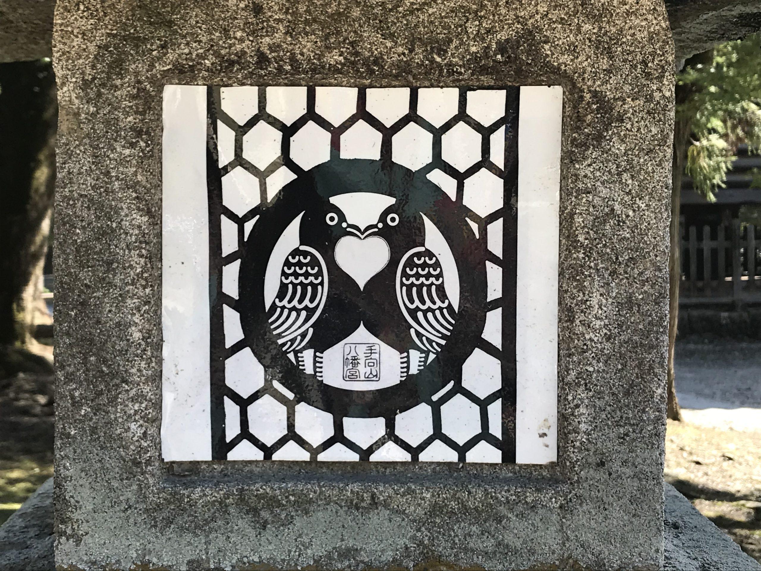 紋章が可愛い神社!奈良手向山八幡宮