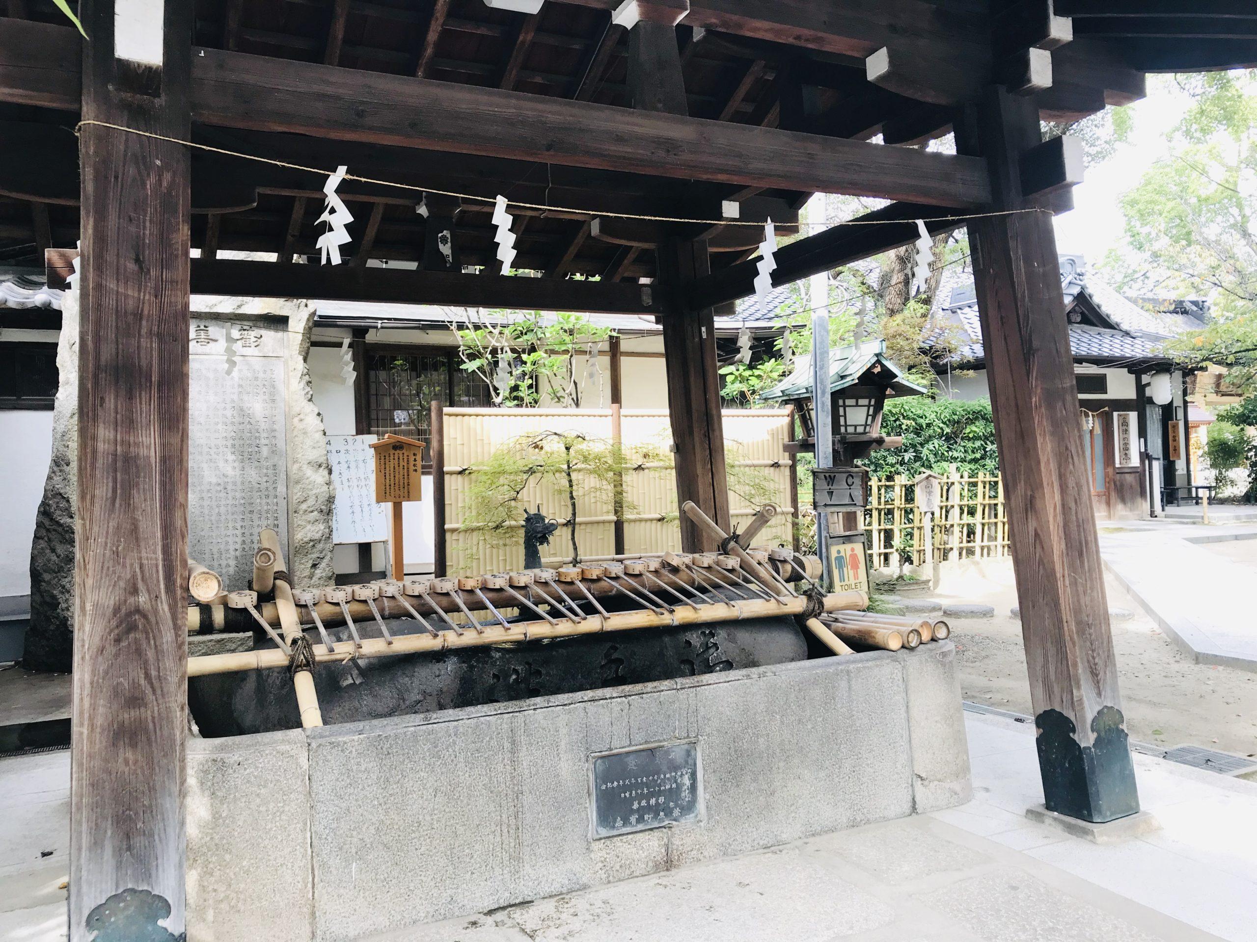 大阪高津宮の手水舎