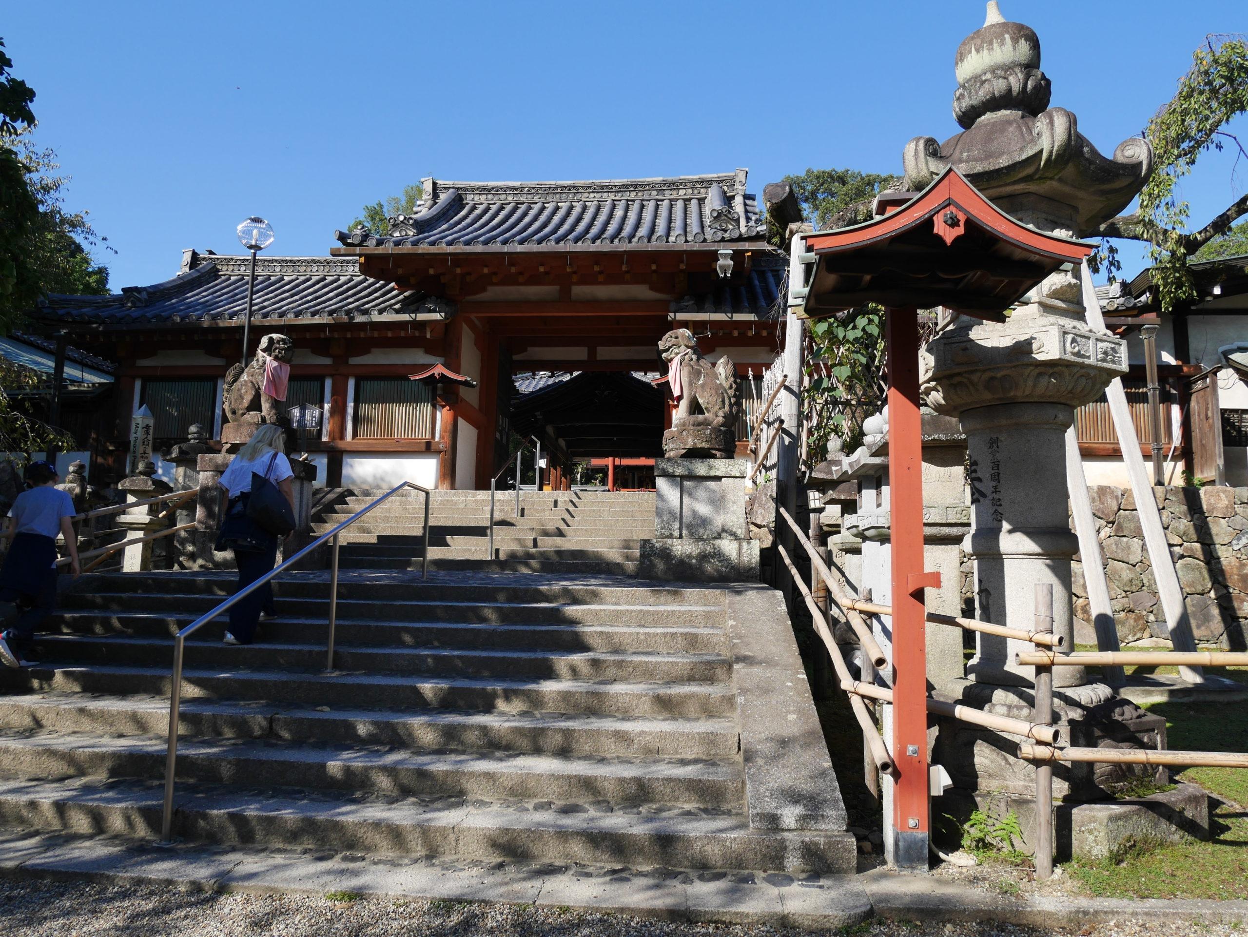 奈良公園周辺の御朱印をご紹介
