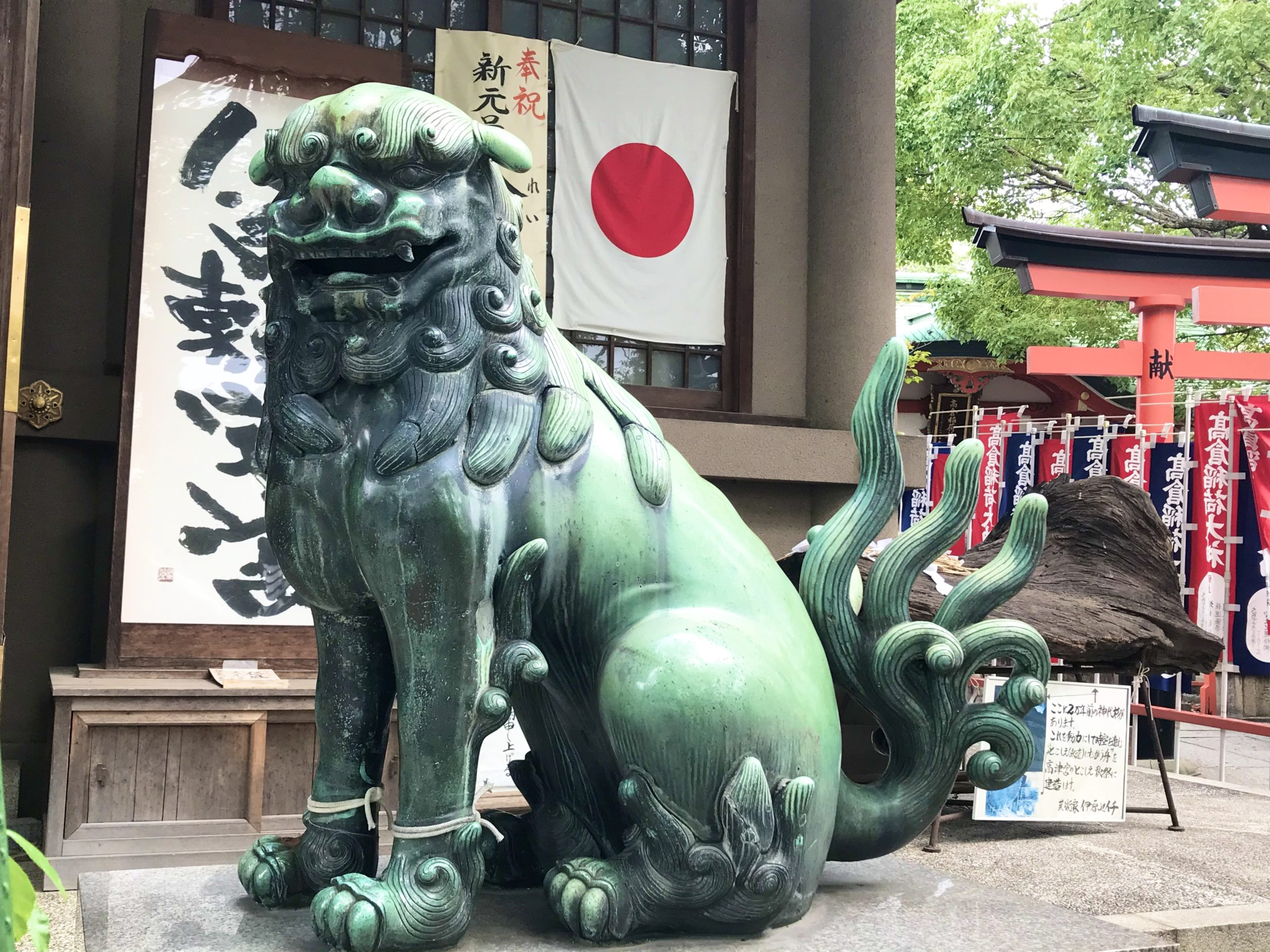 大阪高津宮の狛犬