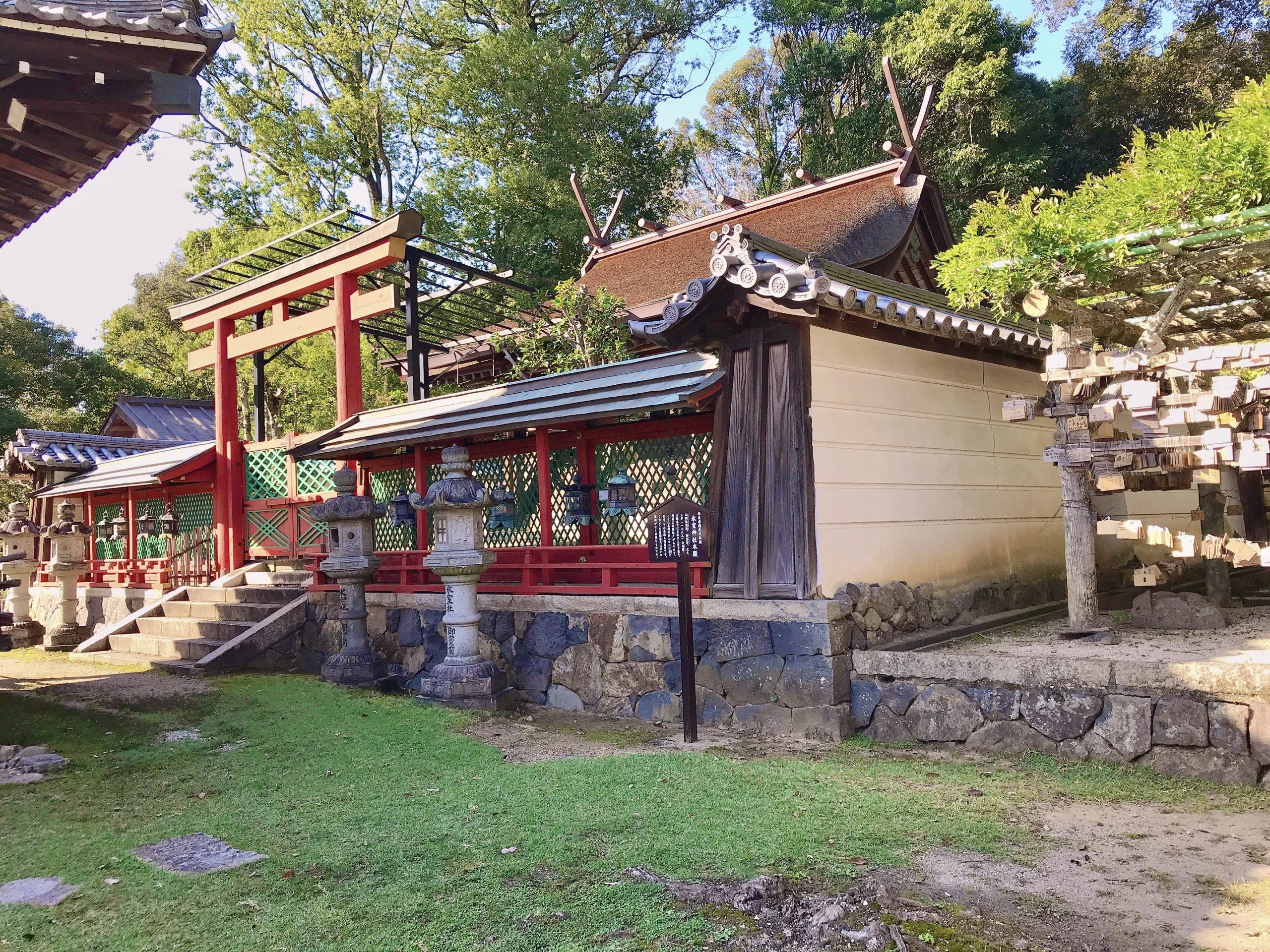 奈良氷室神社の御朱印✿パワースポットめぐり