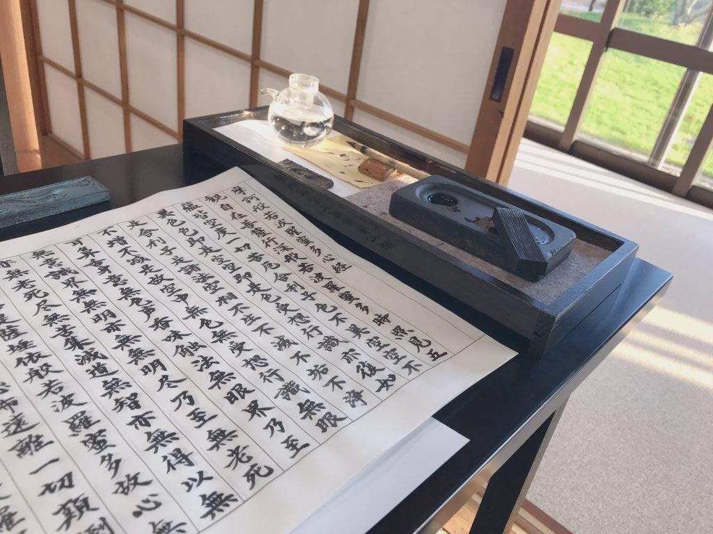 【薬師寺(奈良)でのお写経体験!】自宅でも郵送で申し込めます