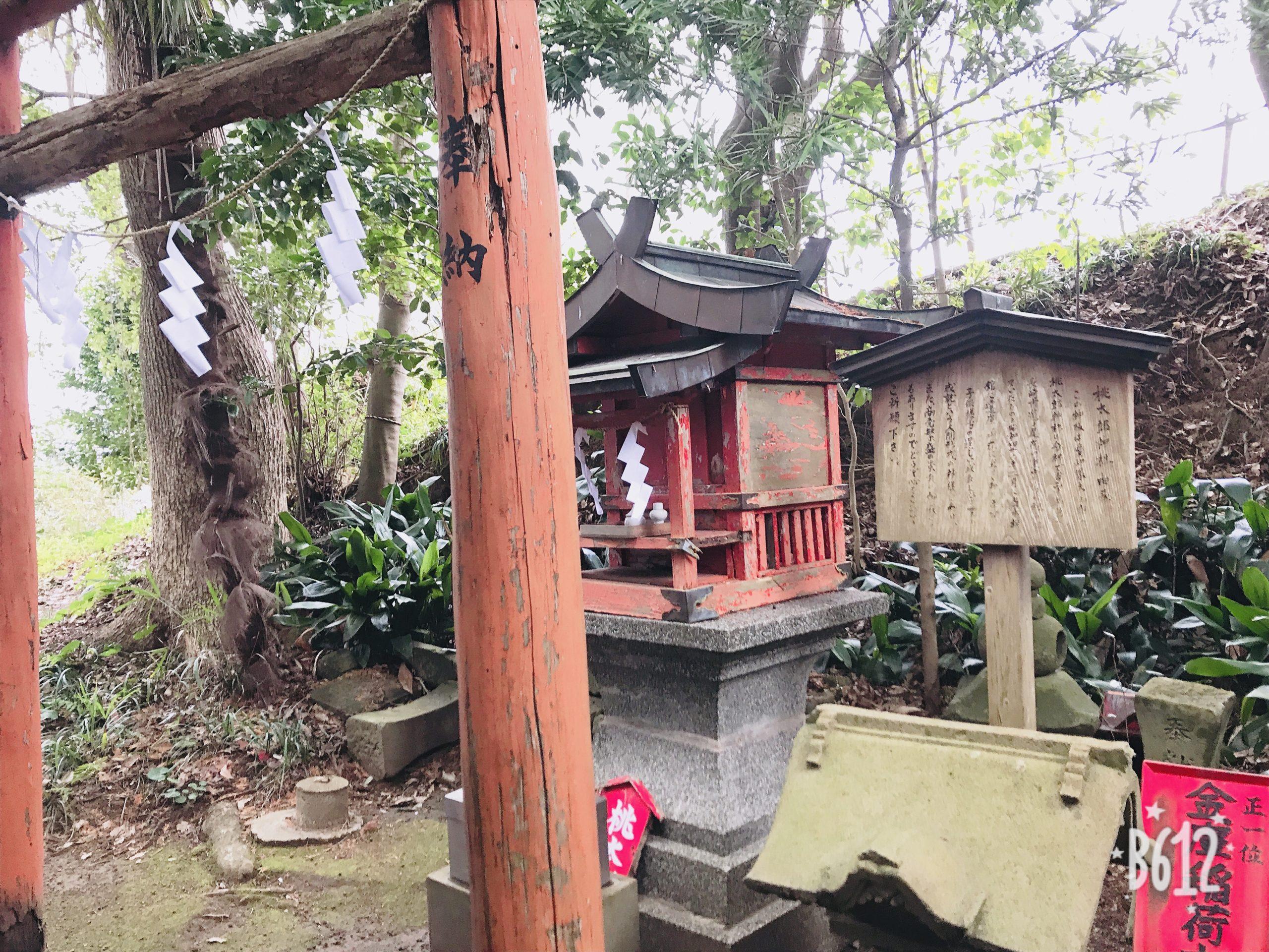 長崎の桃太郎神社