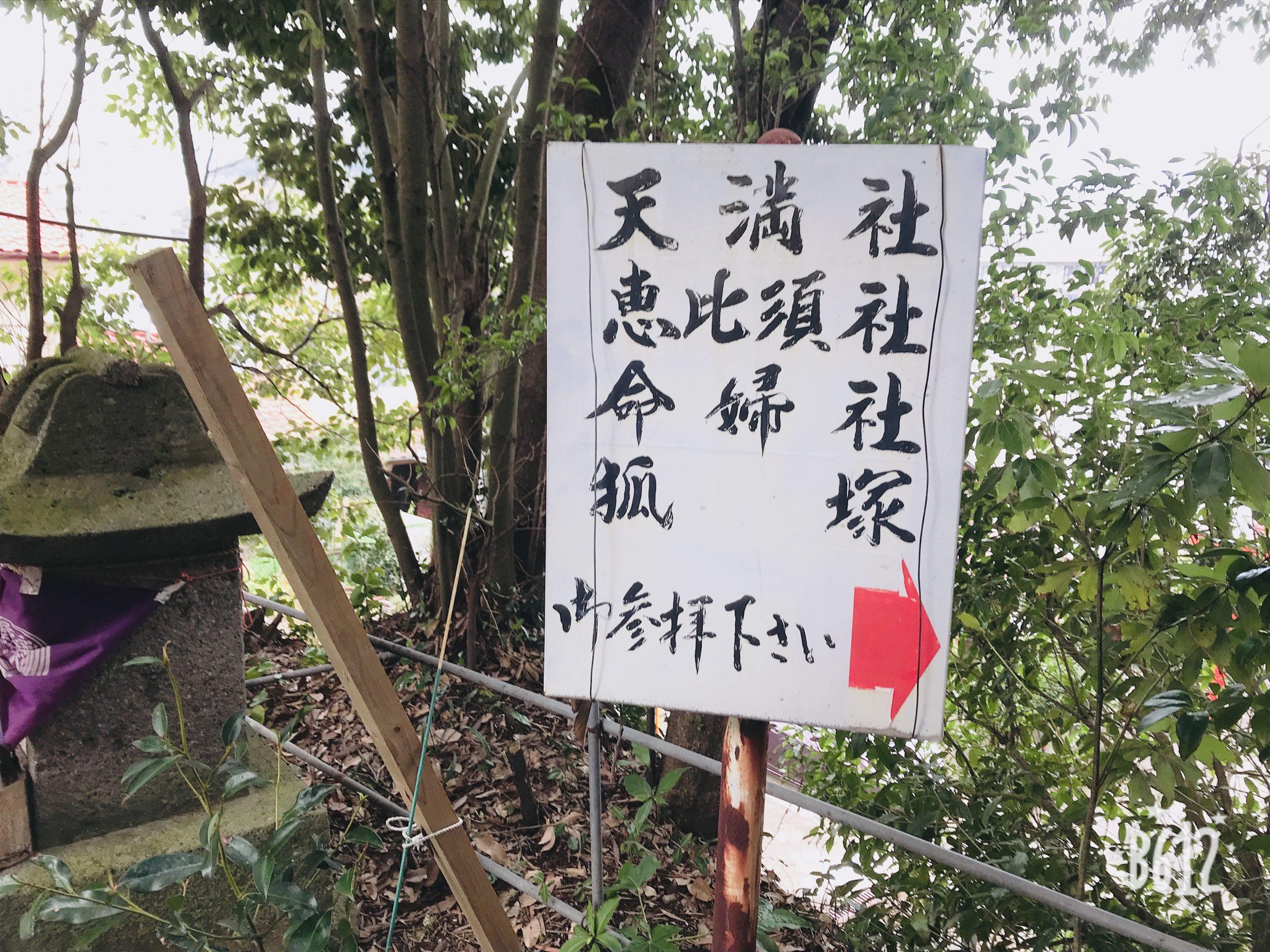 長崎祐徳稲荷神社はパワースポット!