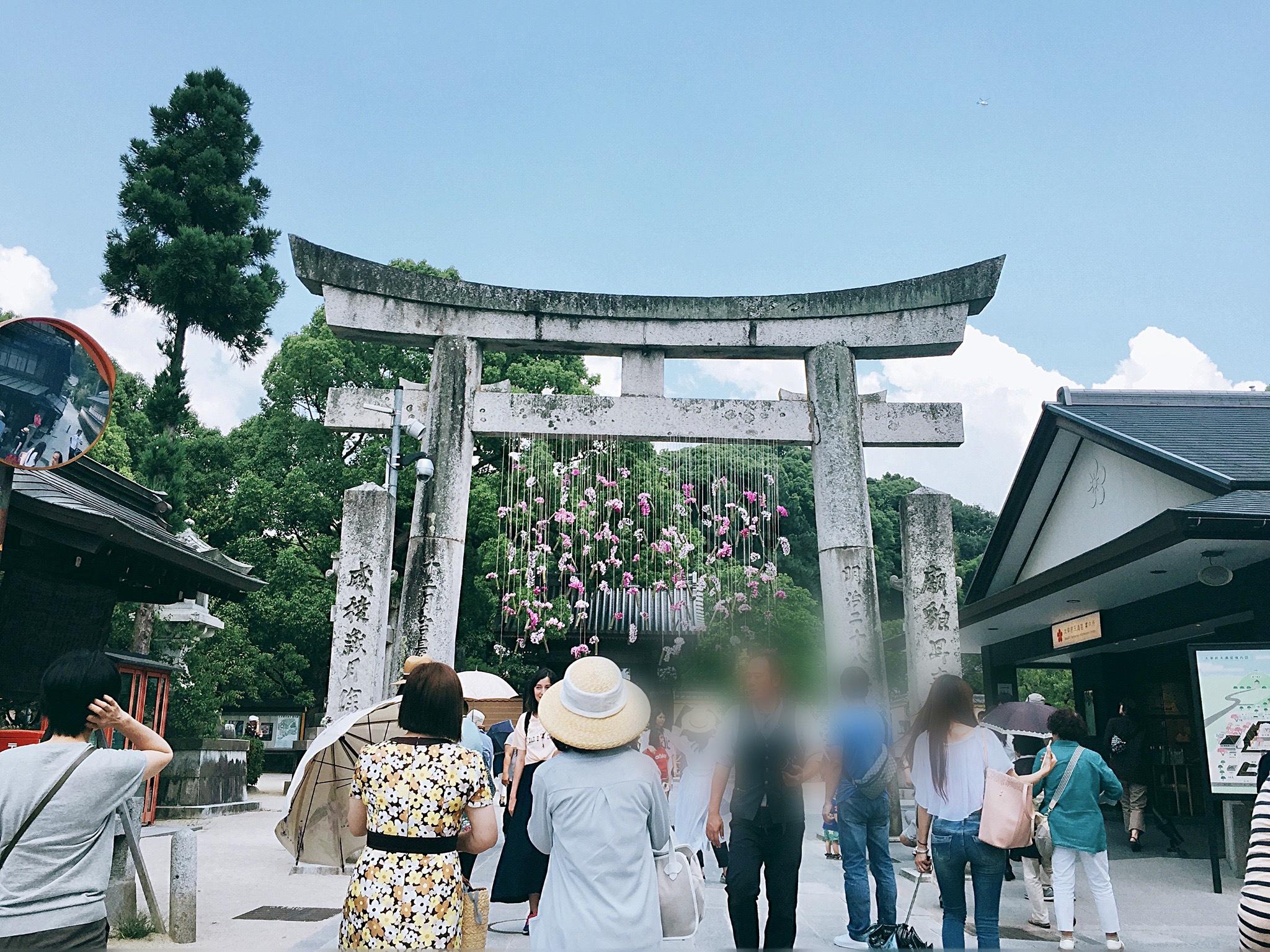 大宰府天満宮の花祭り