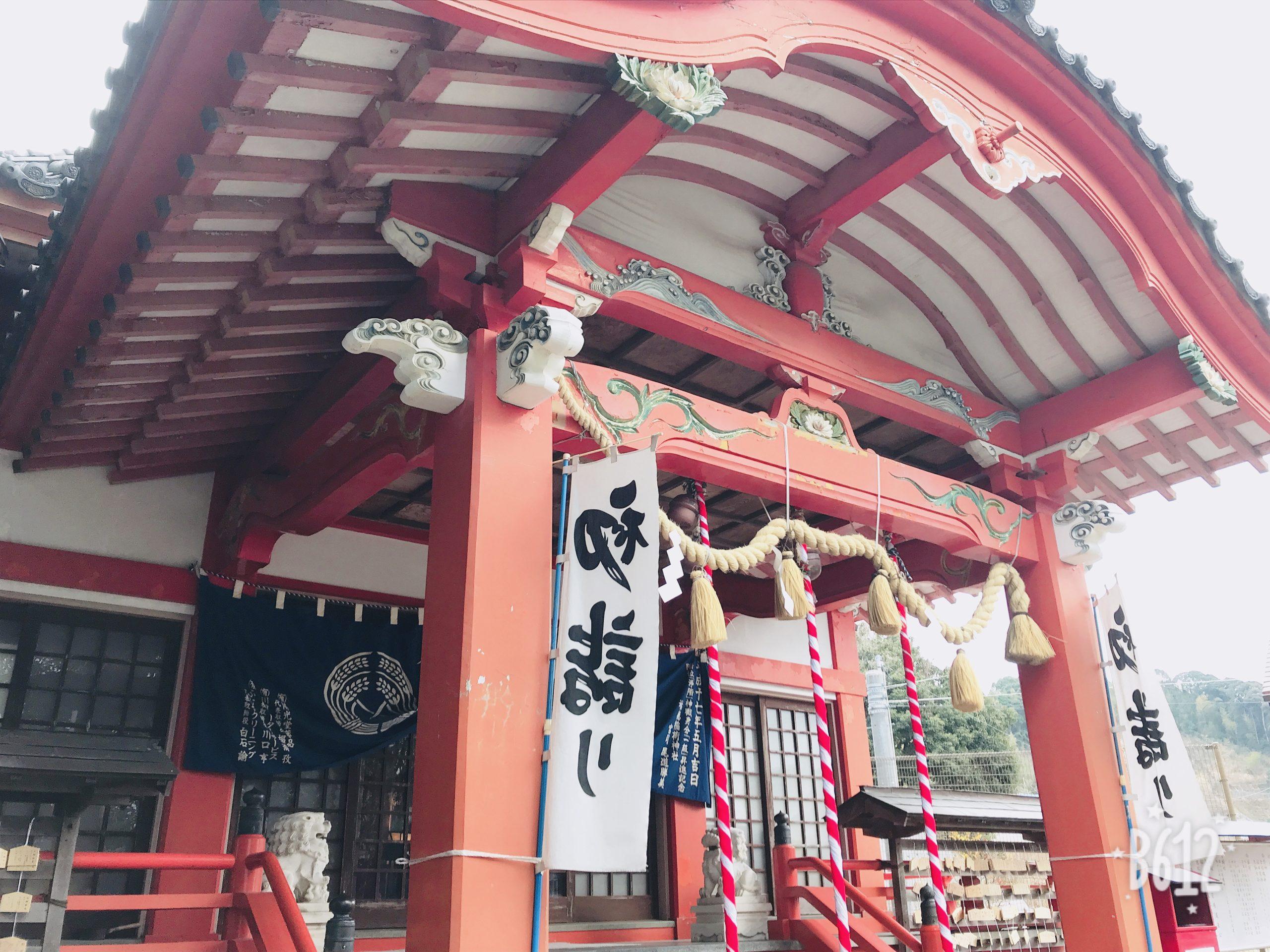 時津町の祐徳稲荷神社