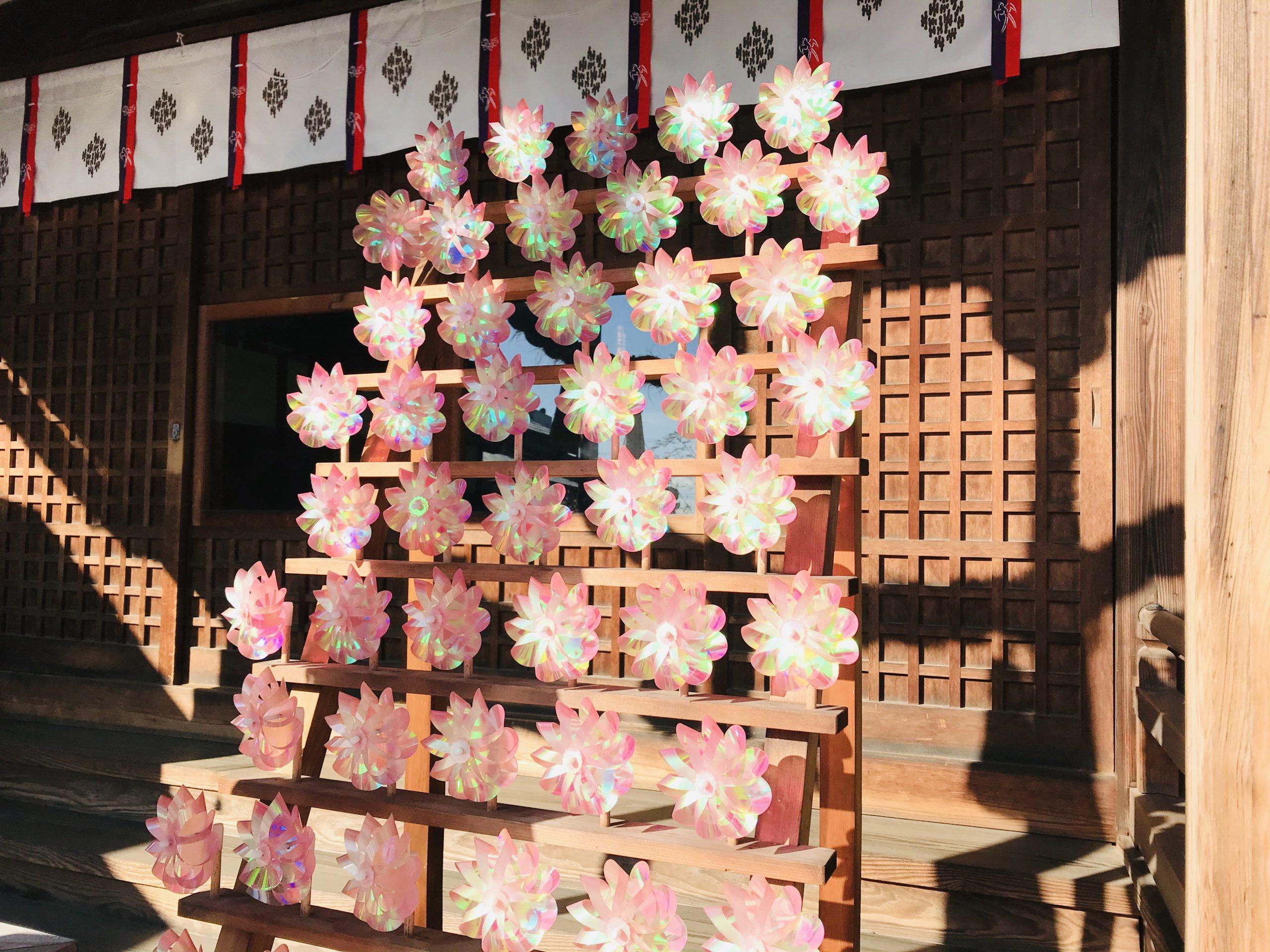 姫島神社の風車♪