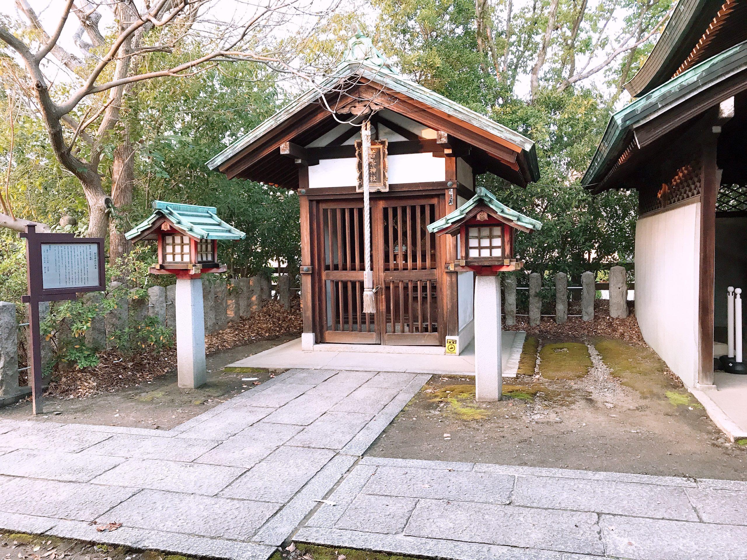 豊国神社内の若永神社