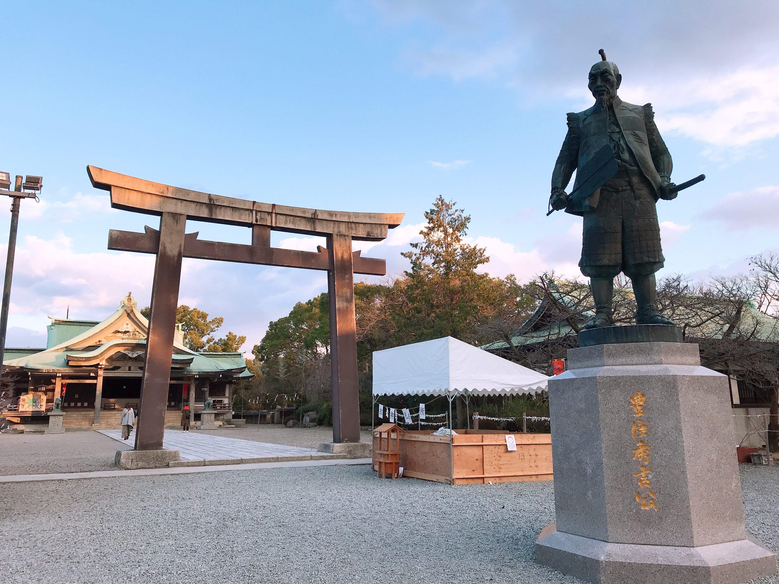 豊臣秀吉の大阪歴史巡り