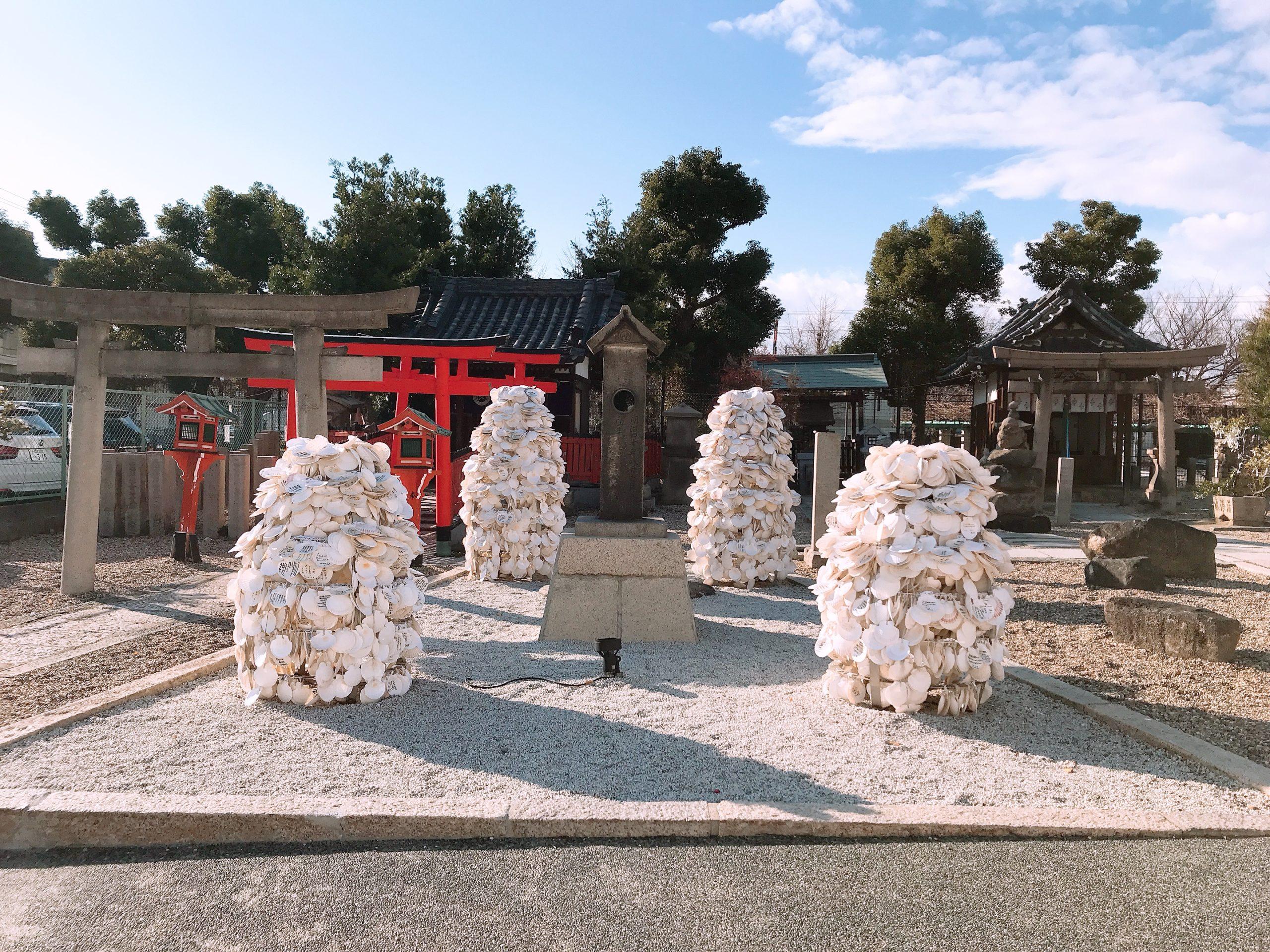 姫島神社のホタテ絵馬