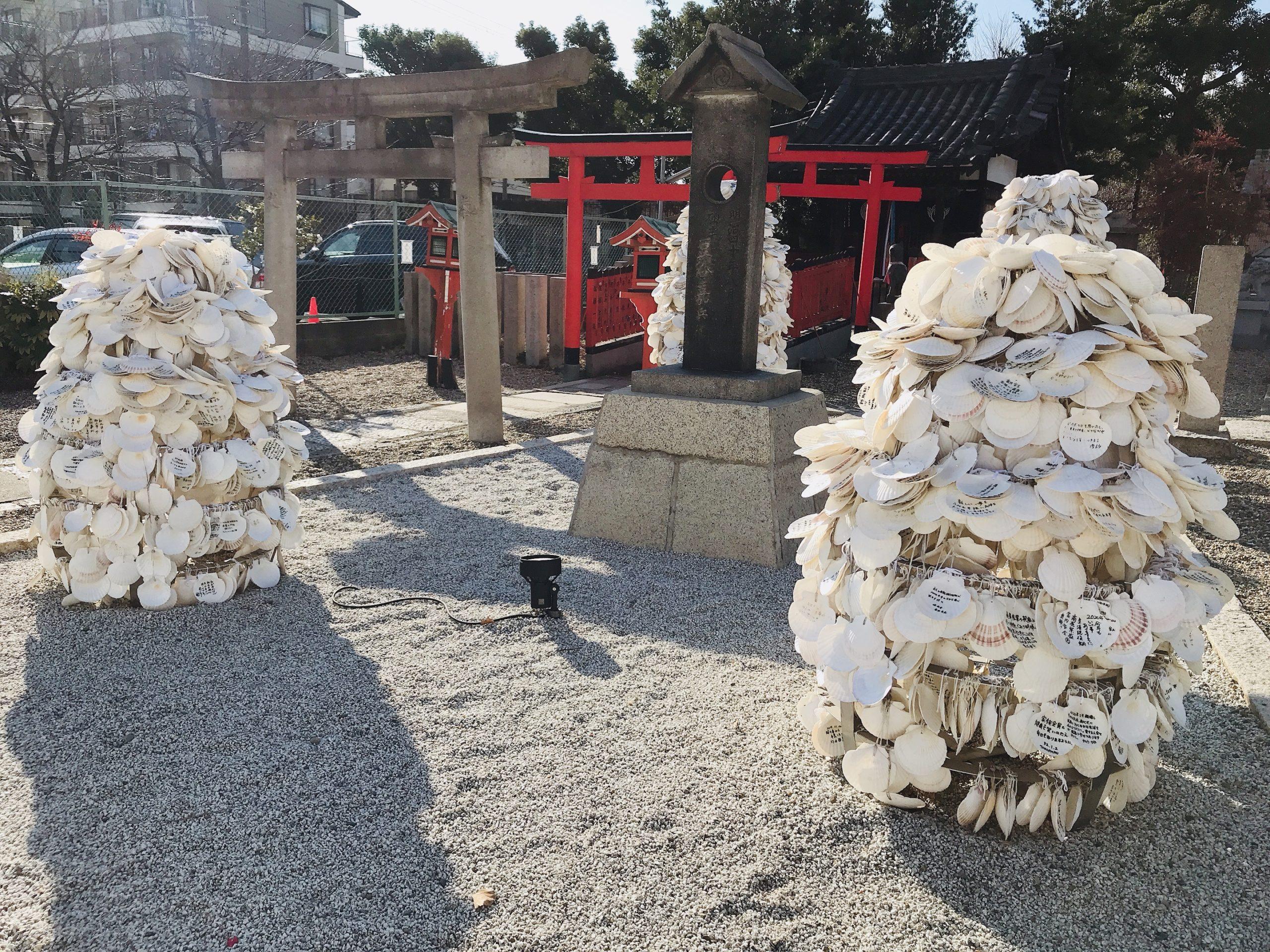 姫島神社神武天皇遥拝所