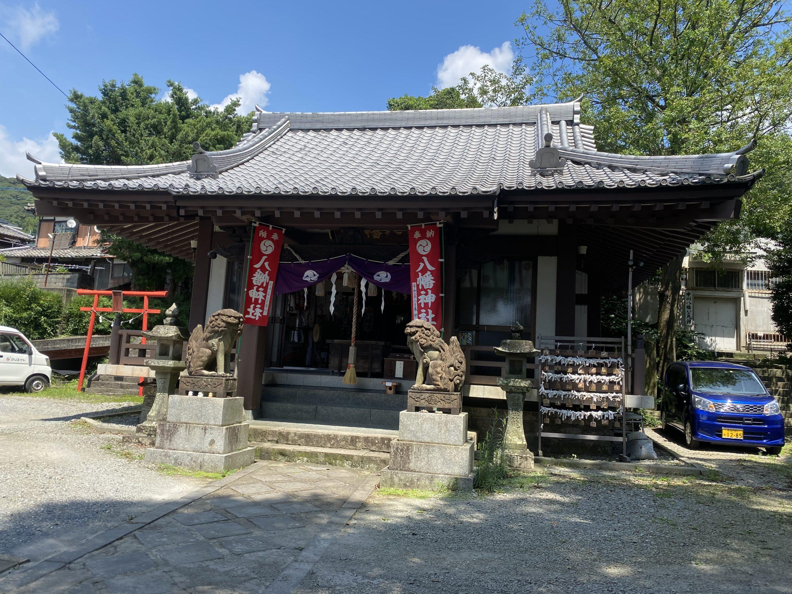 長崎市中川八幡神社