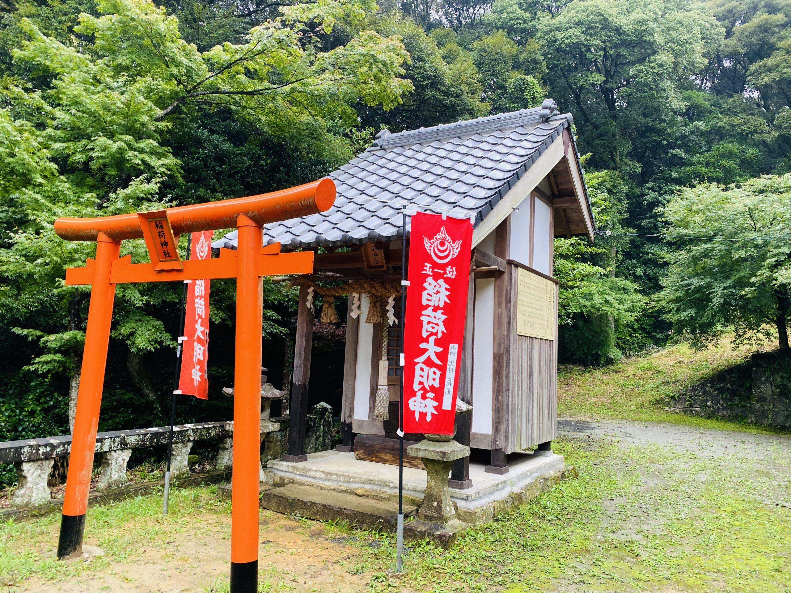 久山稲荷神社で商売繁盛祈願
