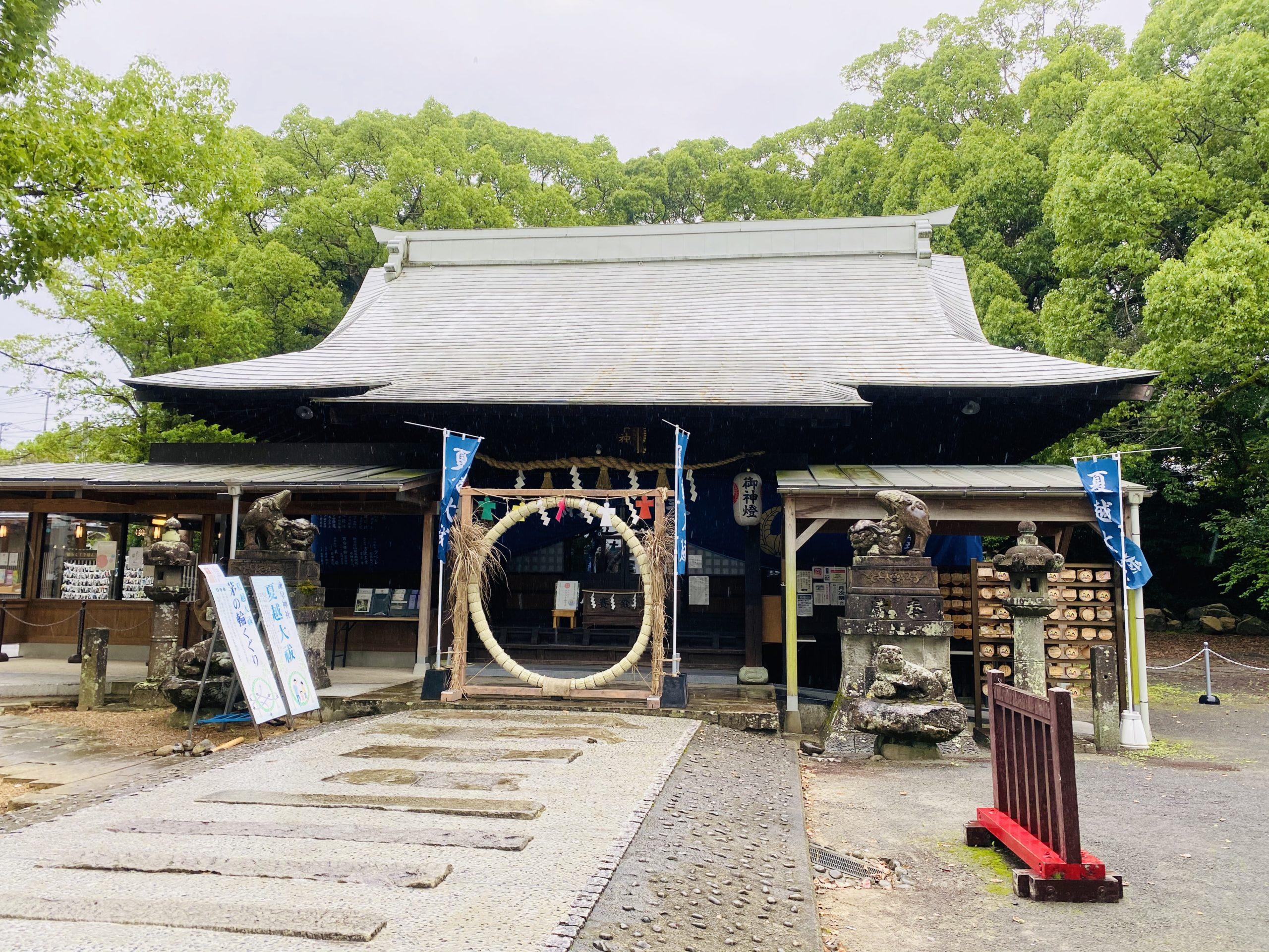 長崎諫早神社へ