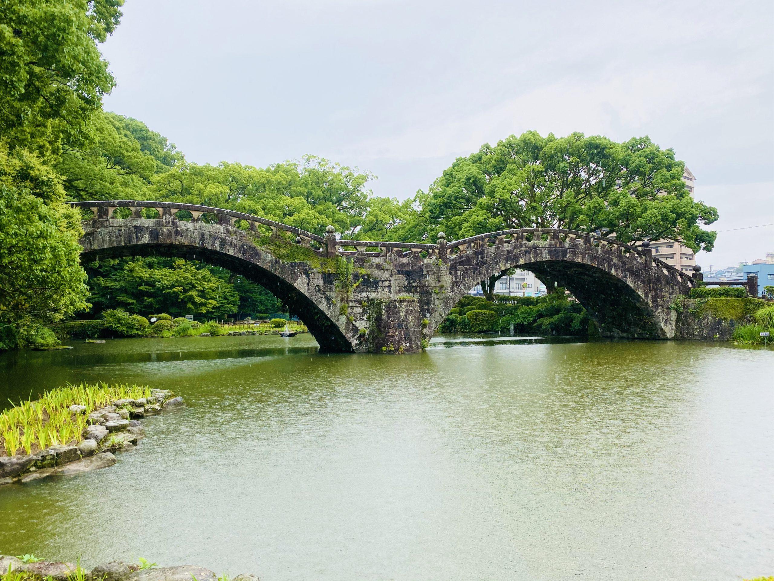 諫早公園の眼鏡橋