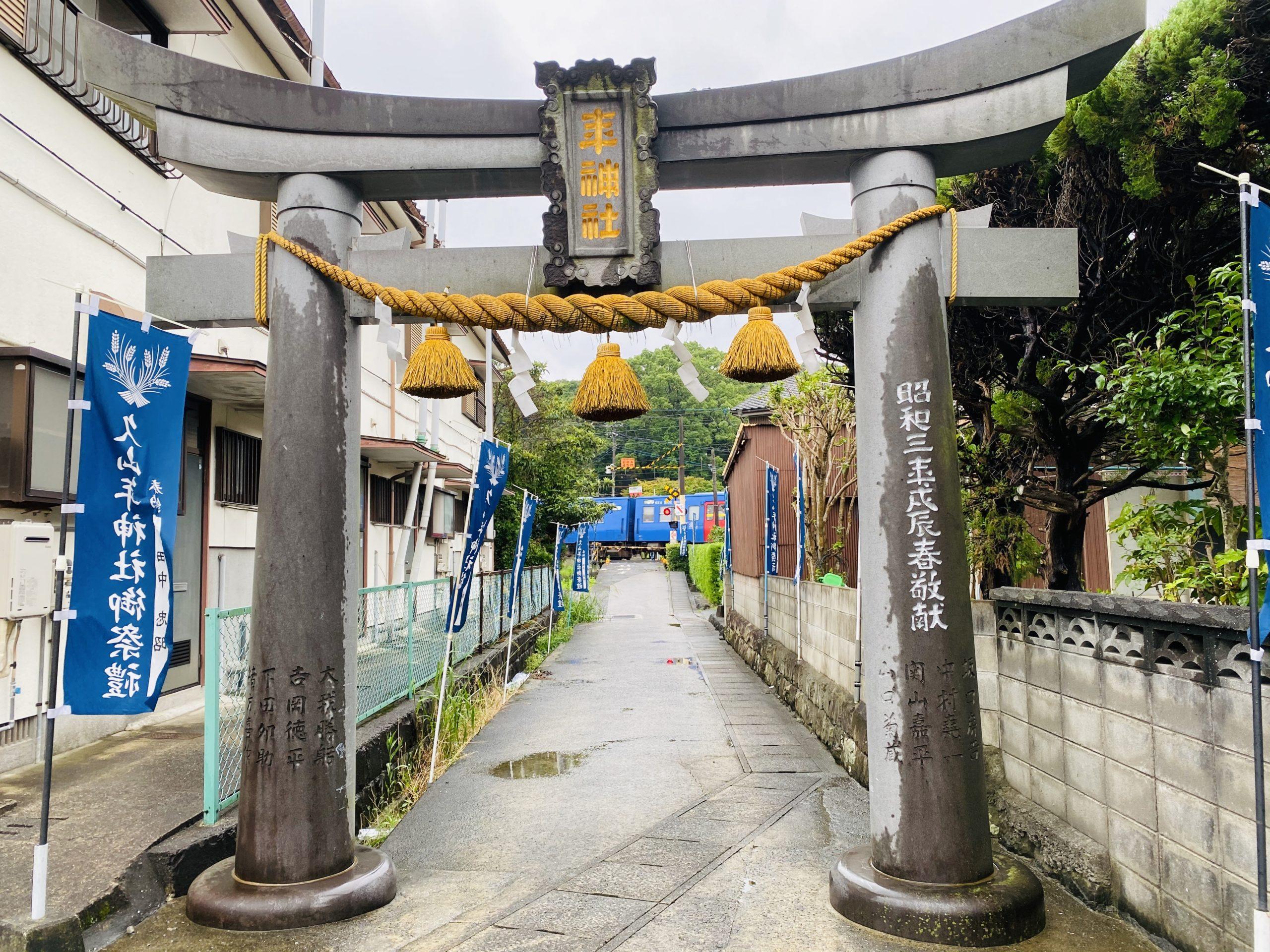 珍しい神社!参道を電車が通る久山年神社
