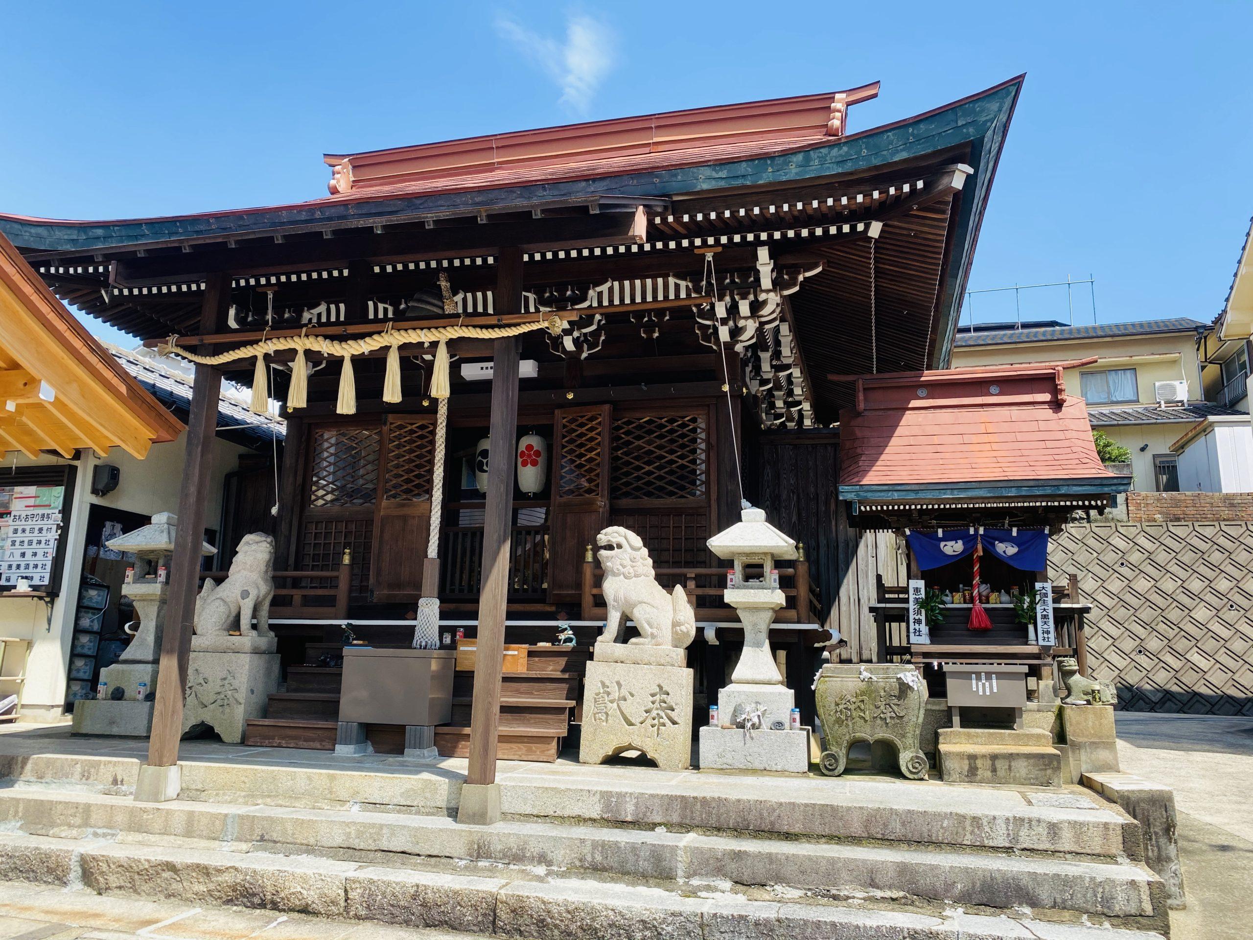 長崎のおしゃれな御朱印♪宮地嶽八幡神社へ御朱印めぐり