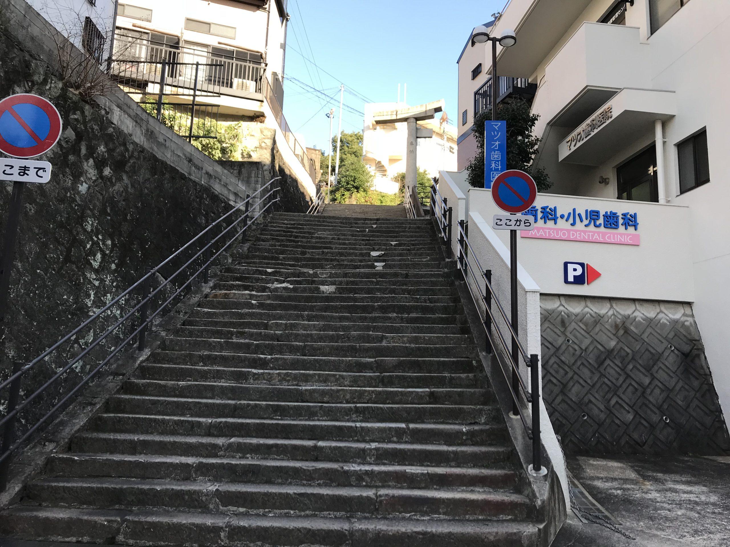 山王神社の片足鳥居