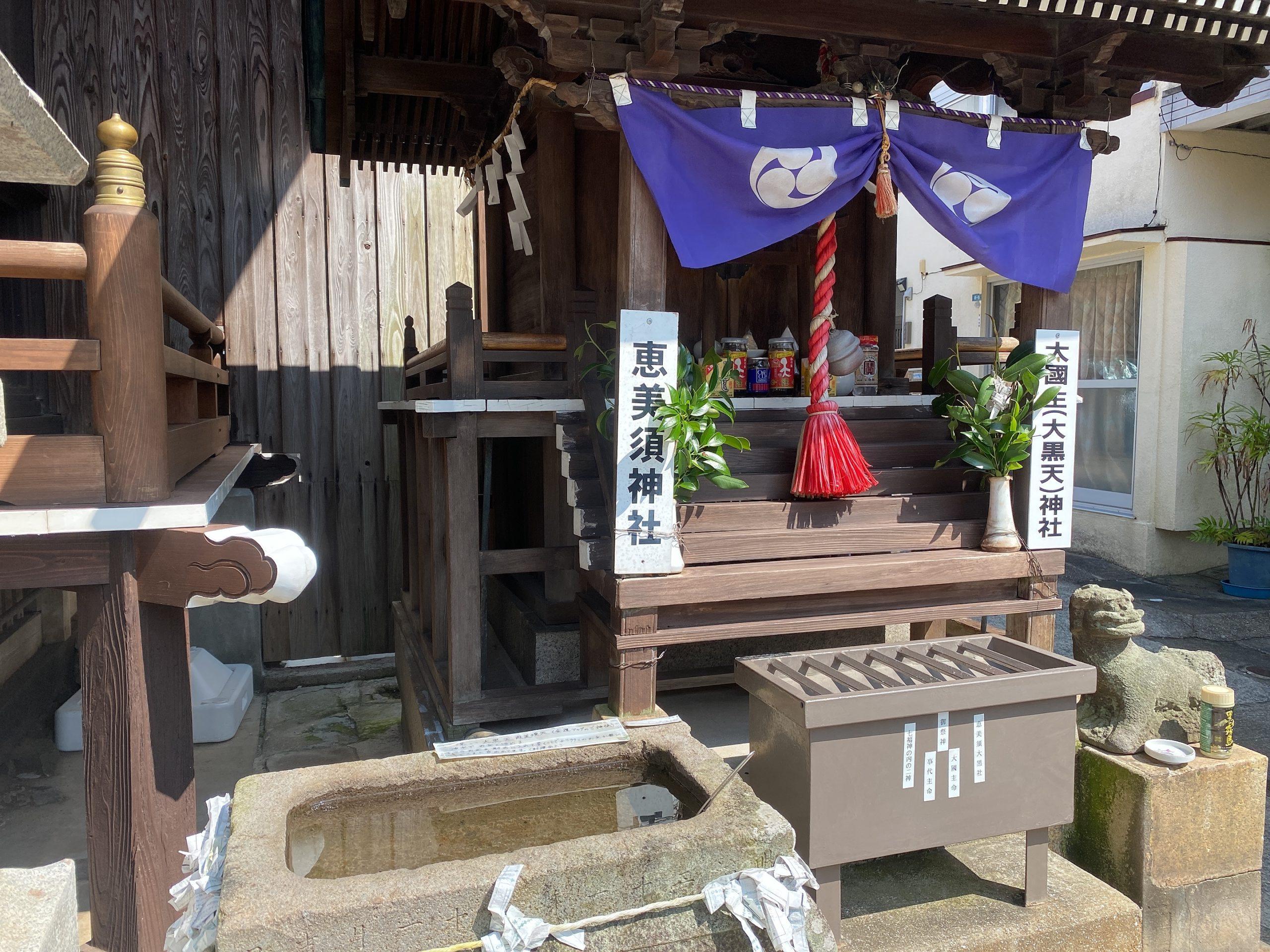 大黒天神社と恵比寿神社