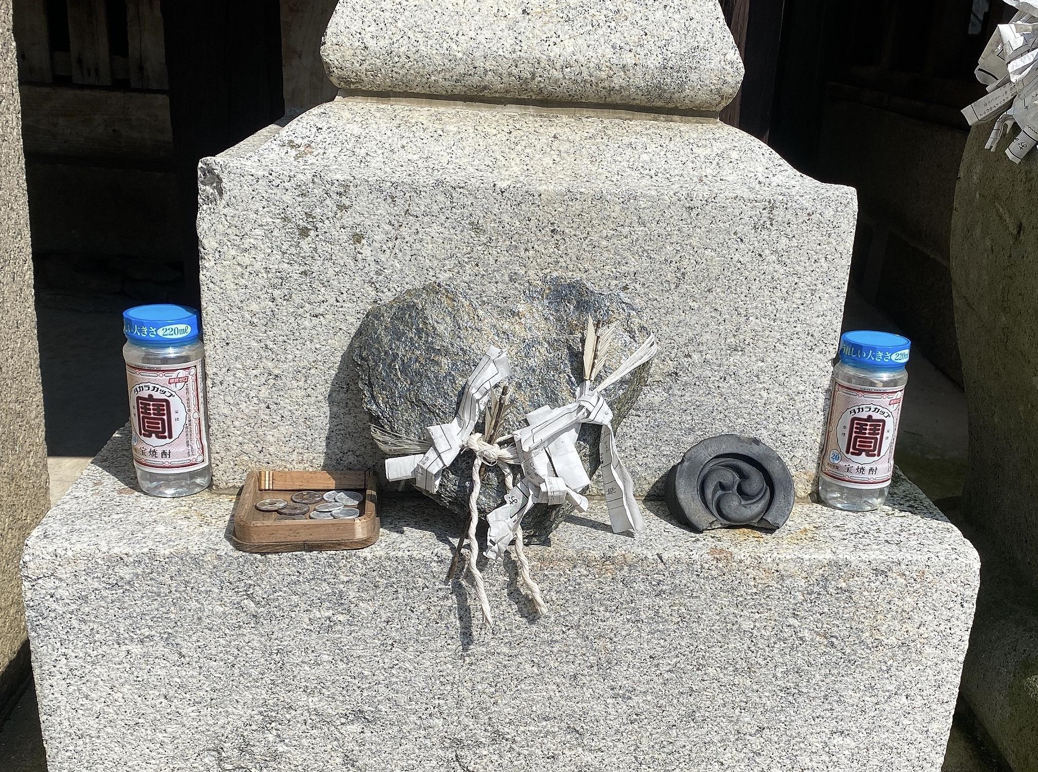 宮地嶽八幡神社で縁結び