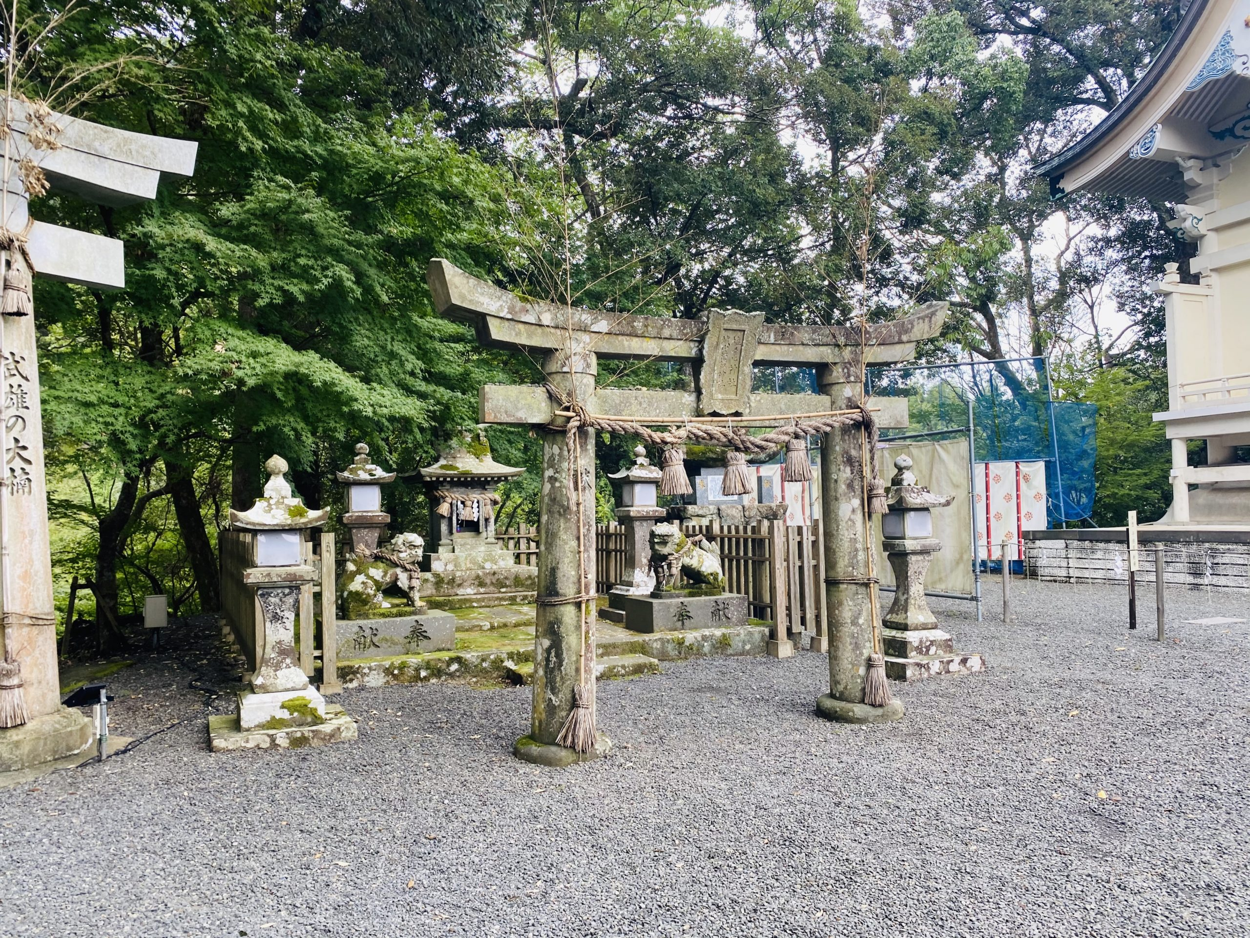 城山稲荷神社&塩釜神社
